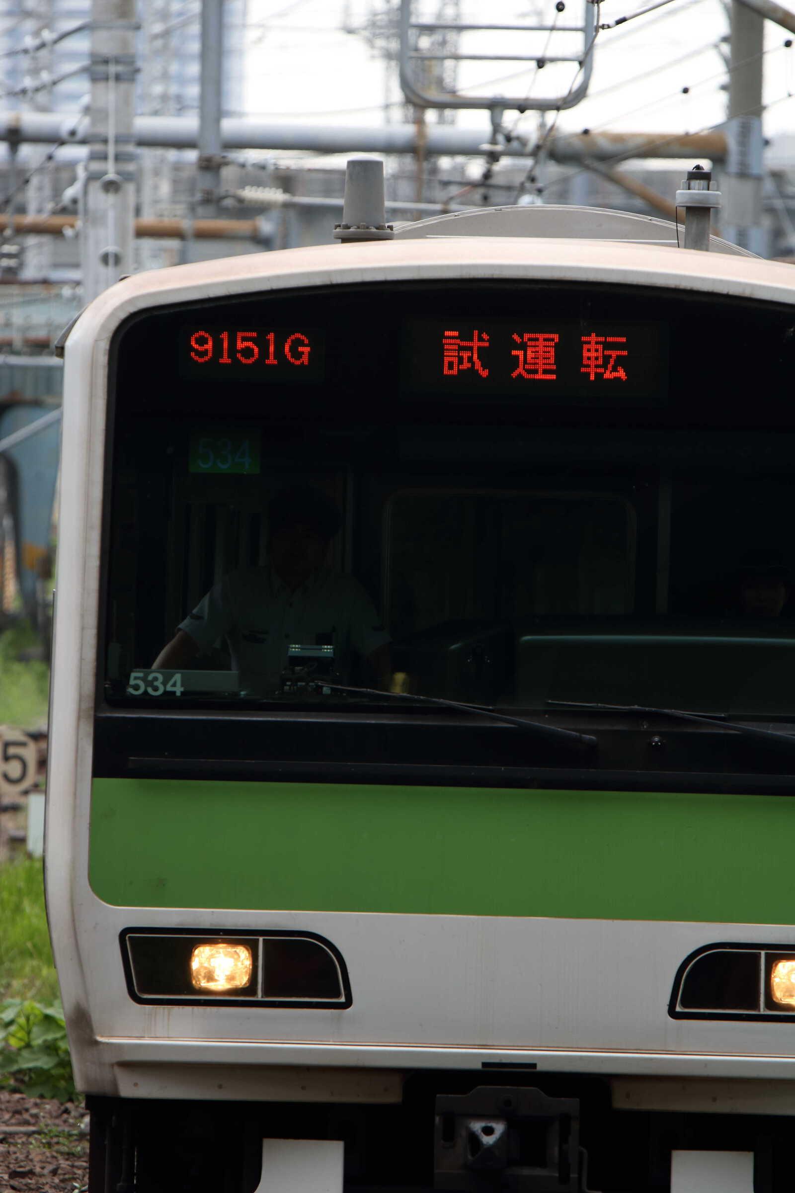 試9151G 大崎運輸区北行外側線ハンドル訓練 E231系 東トウ534編成