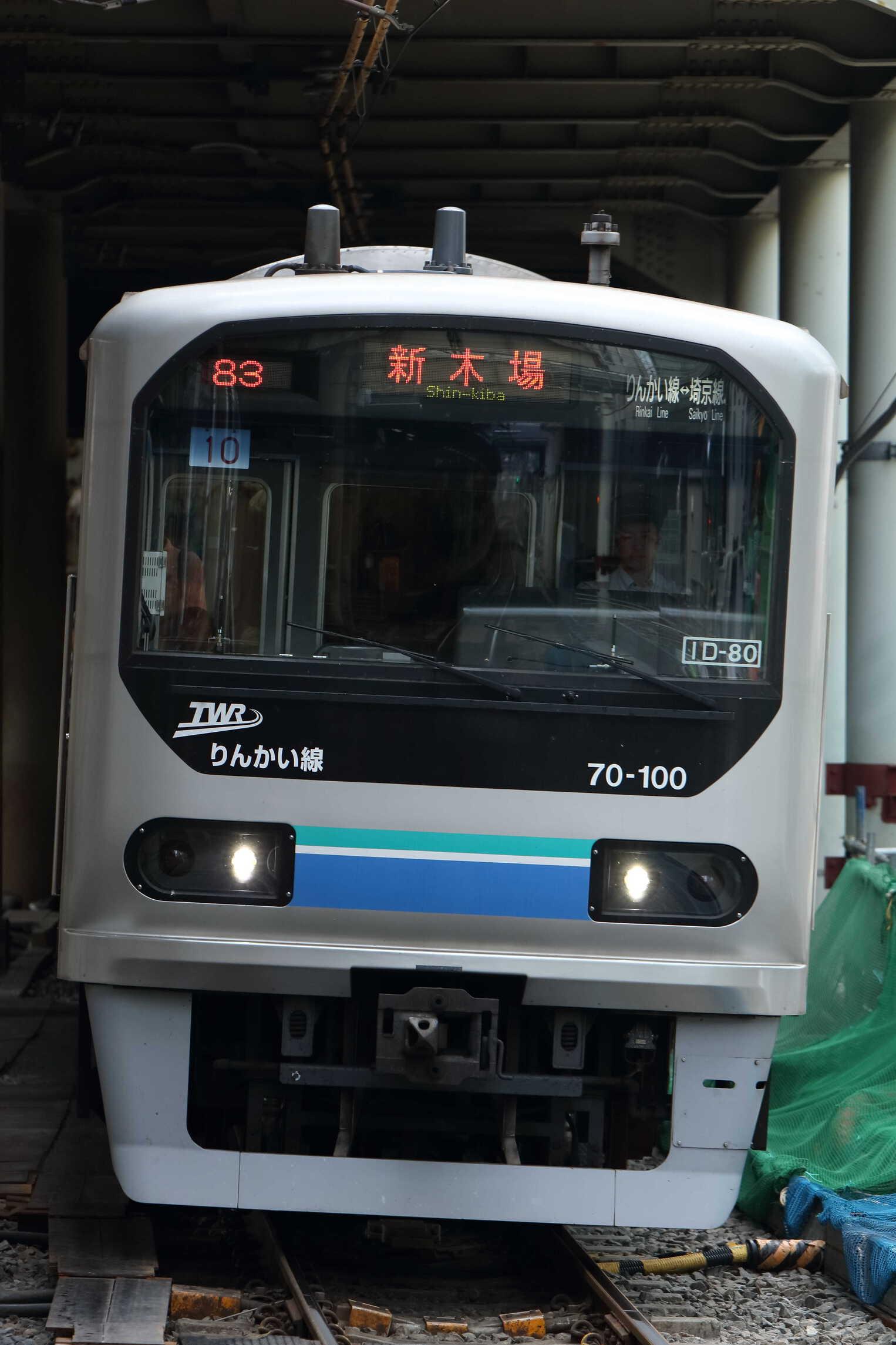 1382F 東臨70-000形 Z10編成