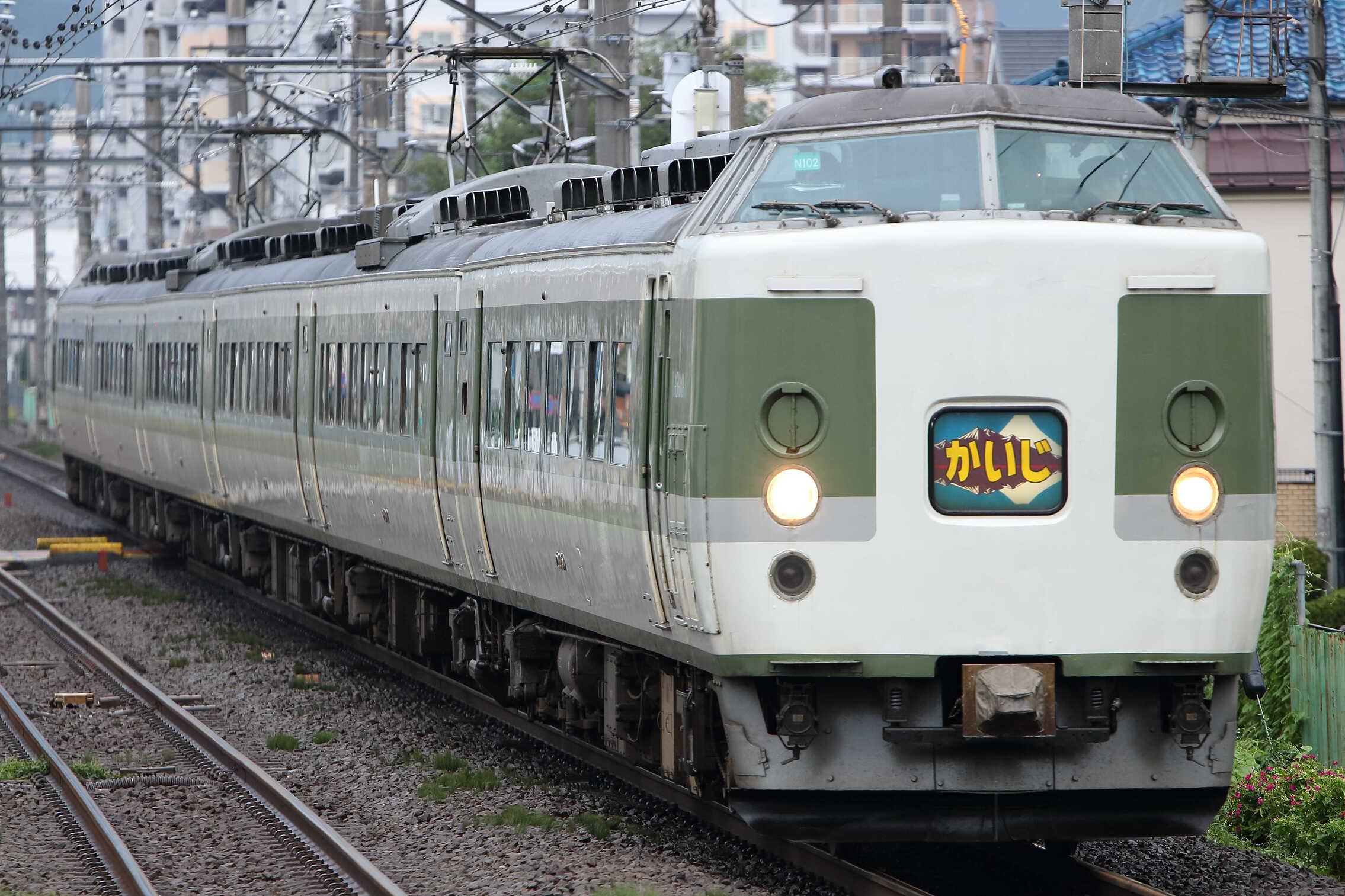 9068M 特急 かいじ188号 189系 長ナノN102編成