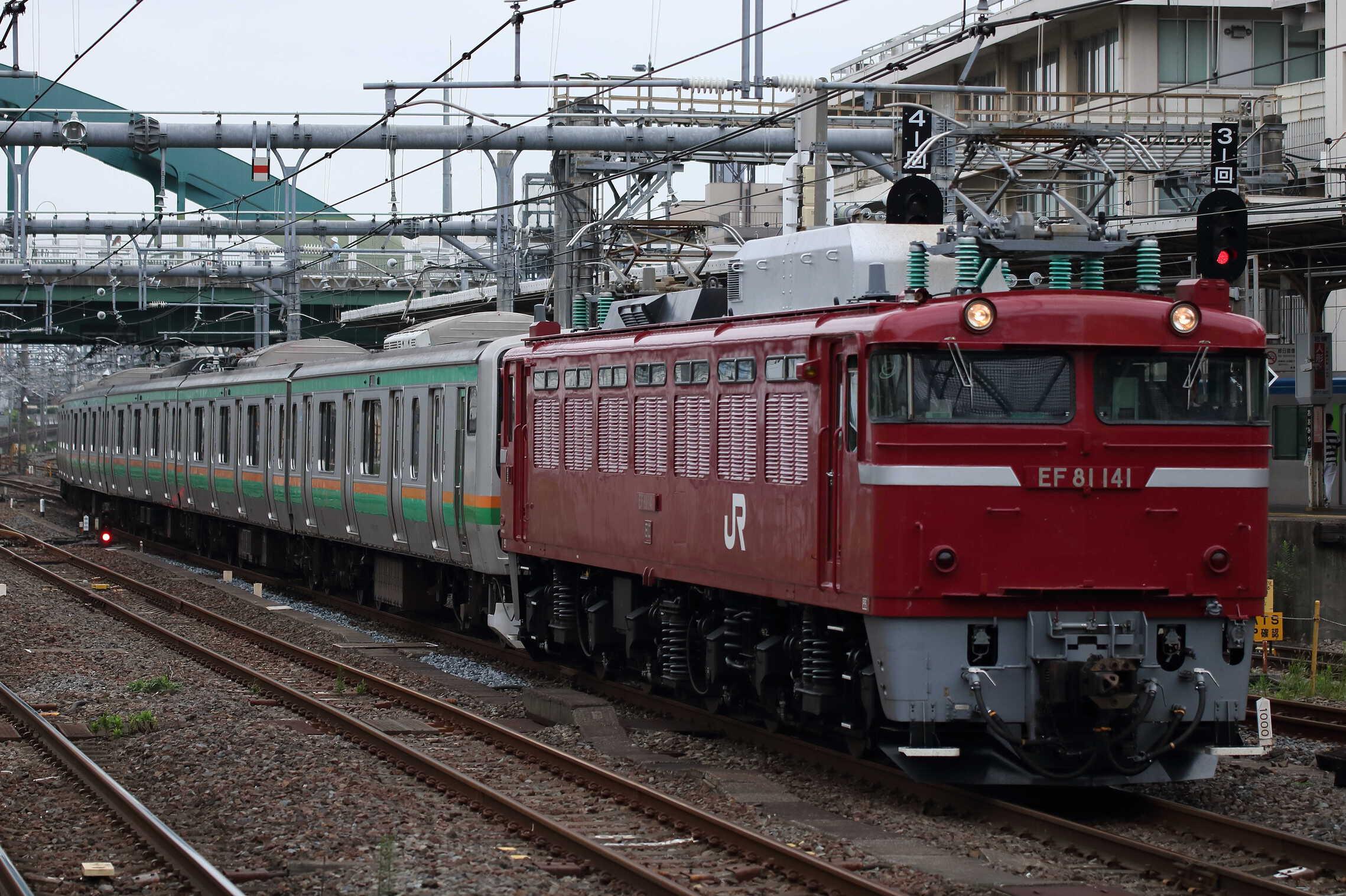配9552列車 KY入場配給 EF81-141②[長岡]+E231系 宮ヤマU6編成