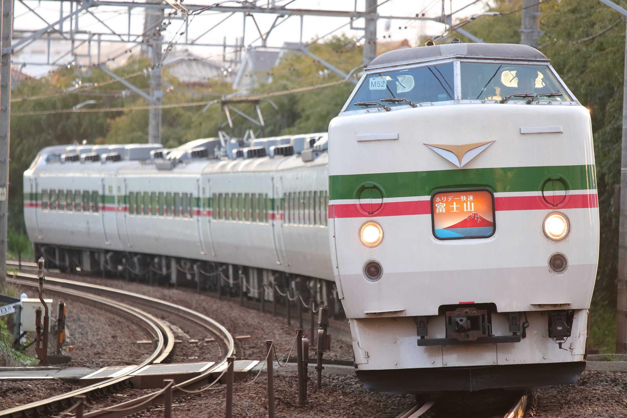 8570M 快速 ホリデー快速富士山2号 189系 八トタM52編成