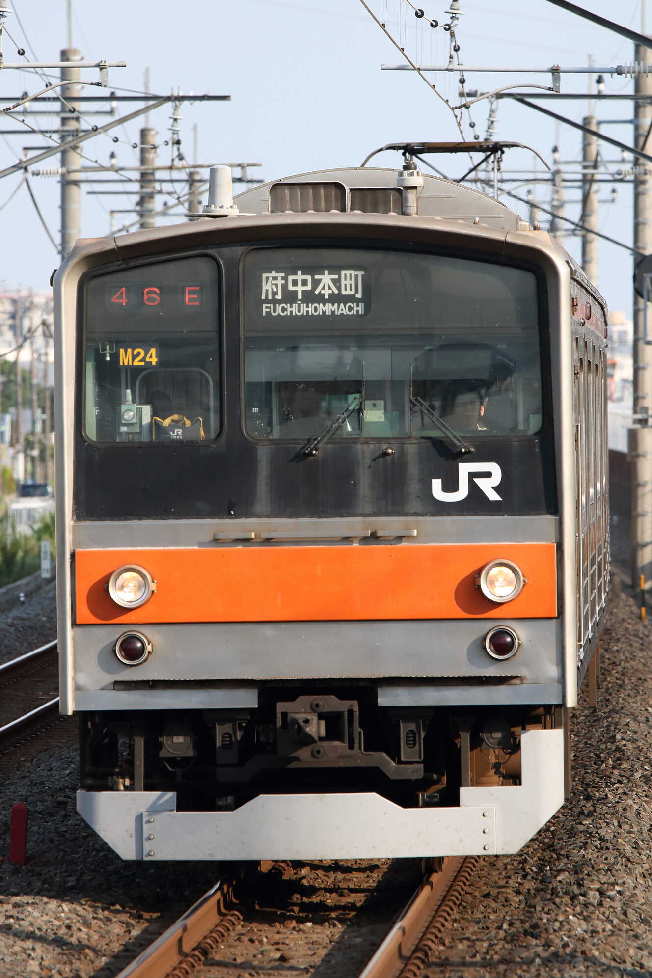 1546E 205系 千ケヨM24編成