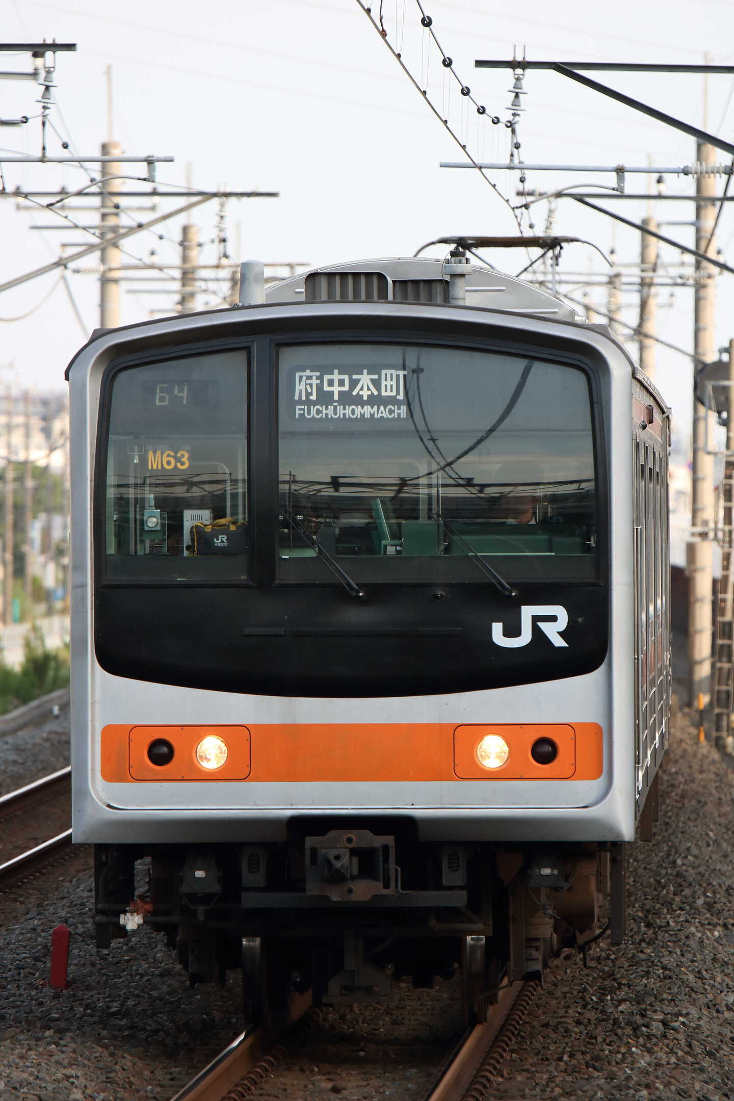 1564E 205系 千ケヨM63編成