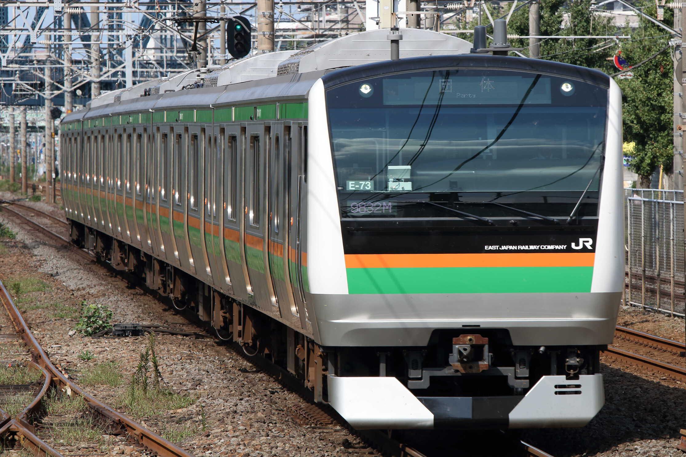 9832M 団臨(浜920, 平塚〜品川) 湘南ひまわり号 E233系 横コツE-73編成