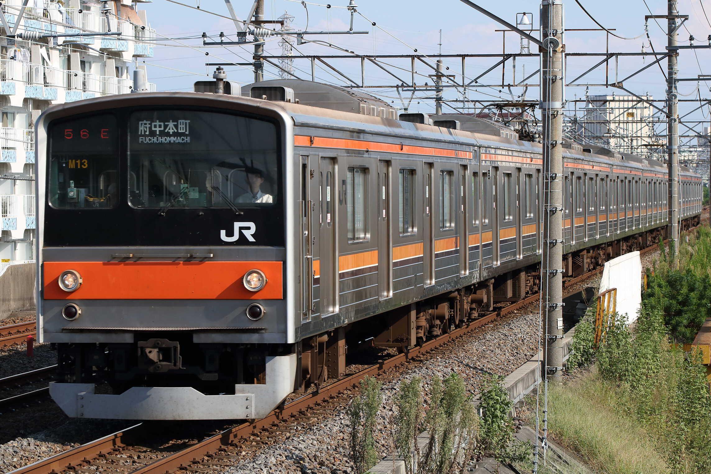1456E 205系 千ケヨM13編成