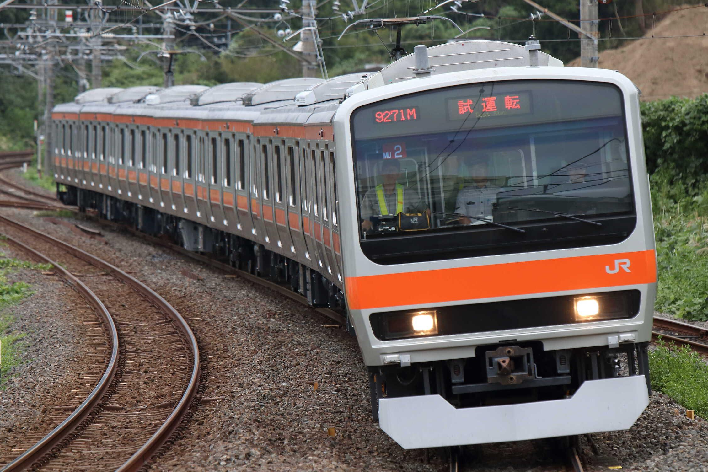 試9271M 性能確認試運転 E231系 千ケヨMU2編成