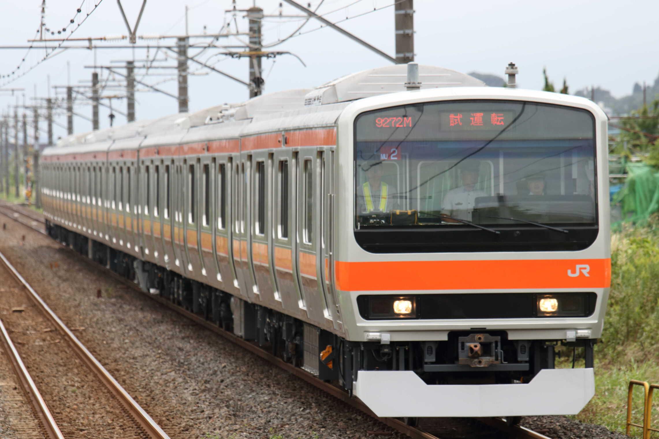 試9272M 性能確認試運転 E231系 千ケヨMU2編成