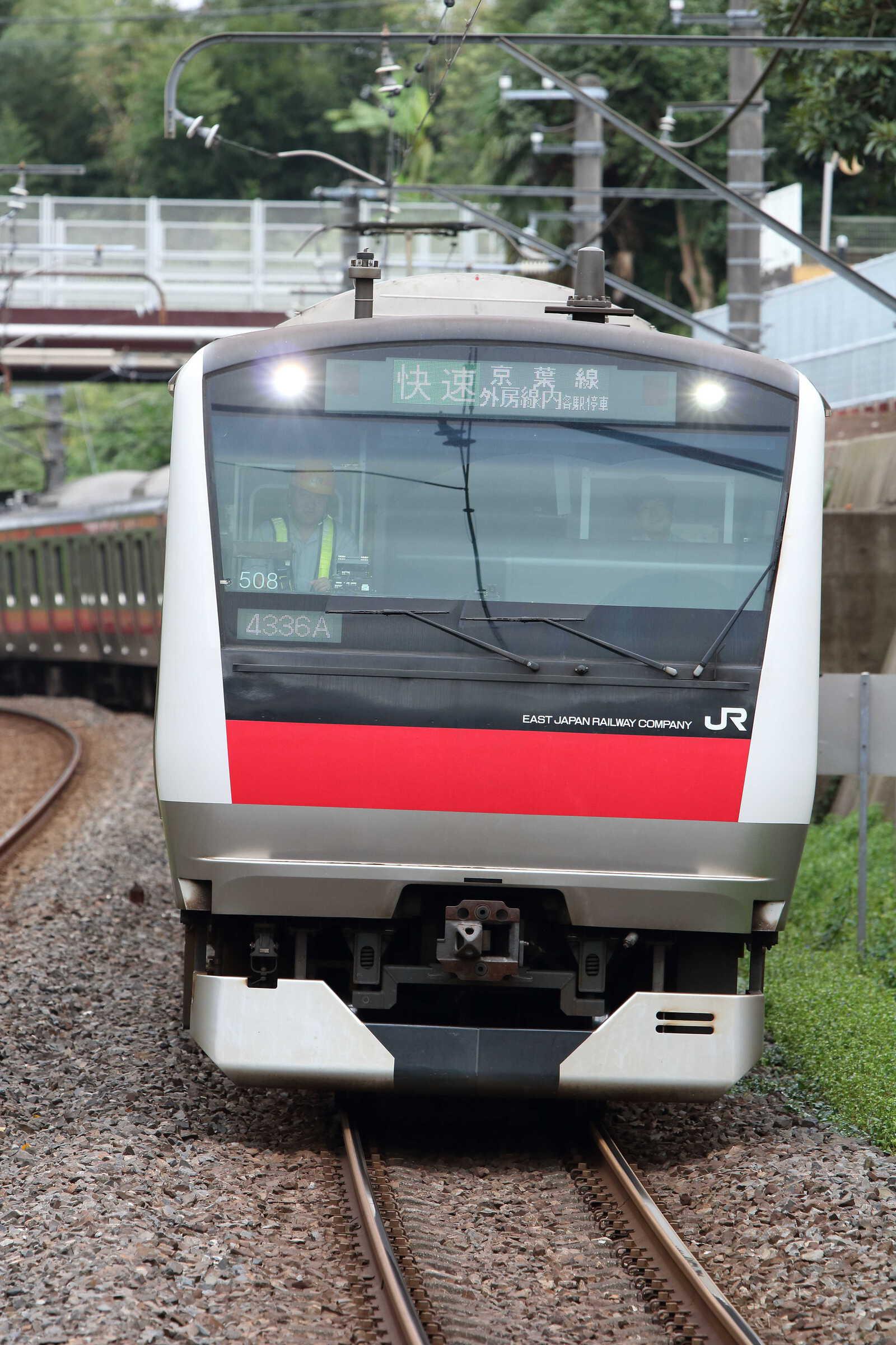 4336A E233系 千ケヨY508編成