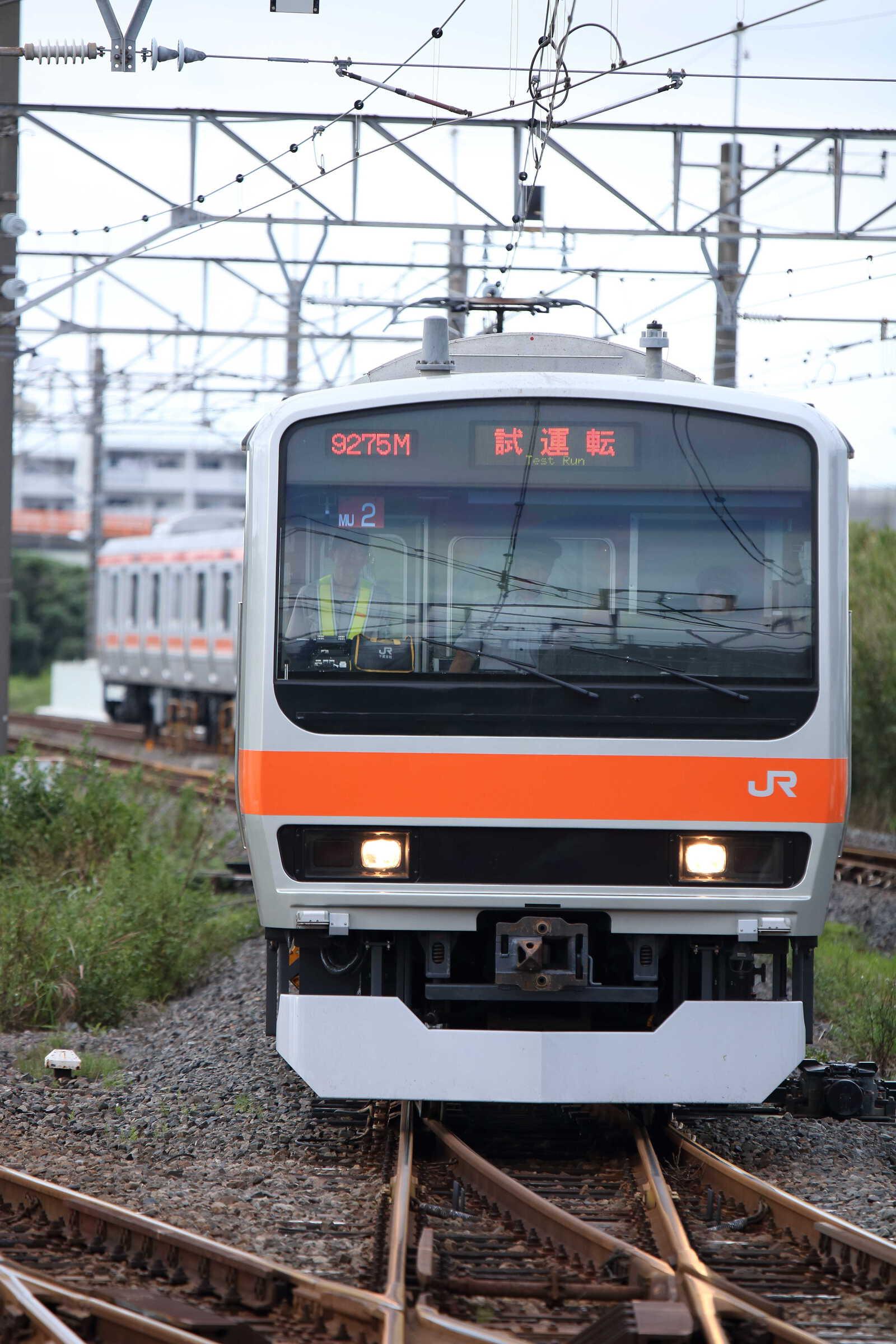 試9275M 性能確認試運転 E231系 千ケヨMU2編成