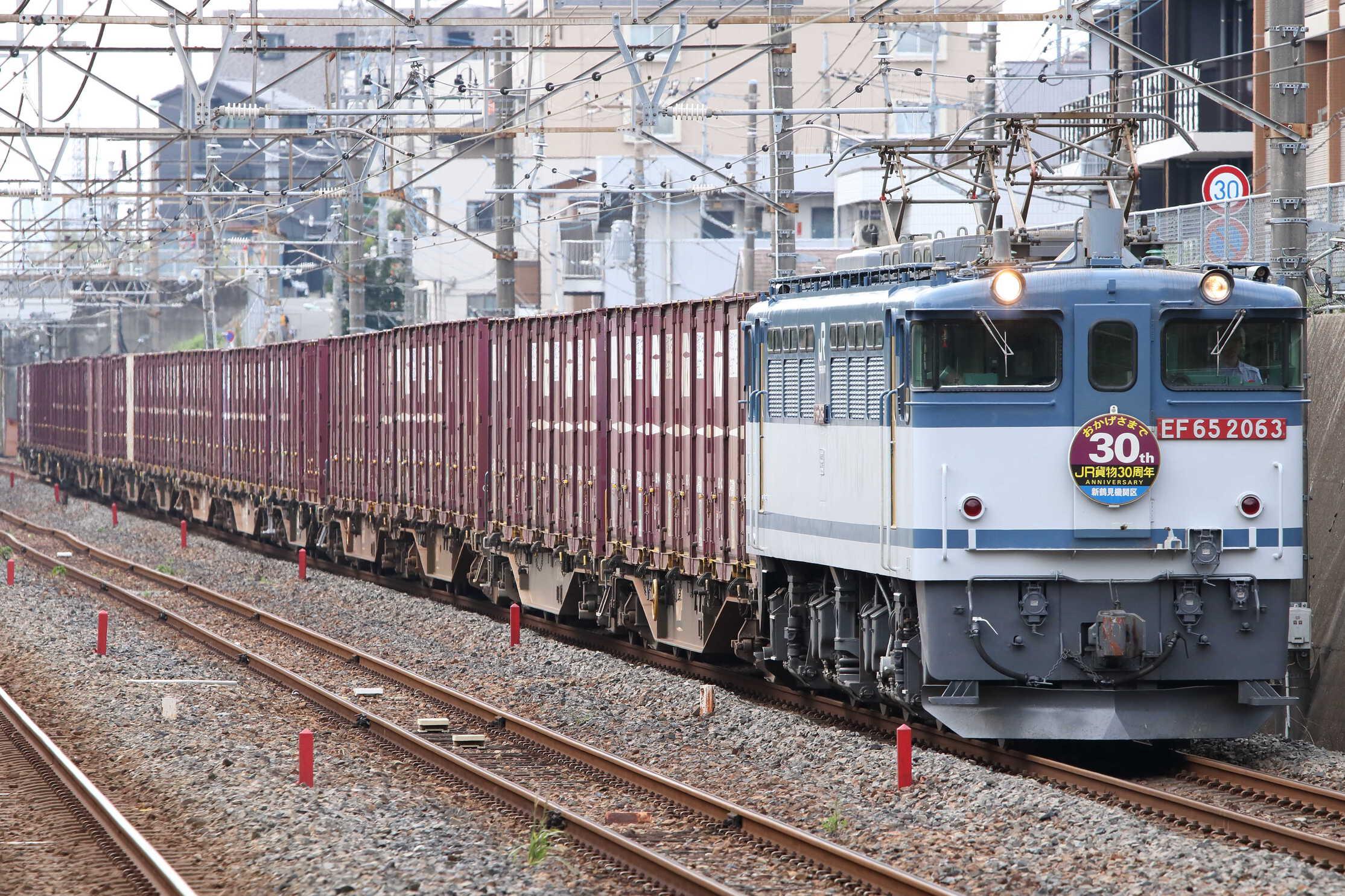 75列車 EF65-2063①[新]\<A73>(JR貨物発足30周年HM付き)+コキ