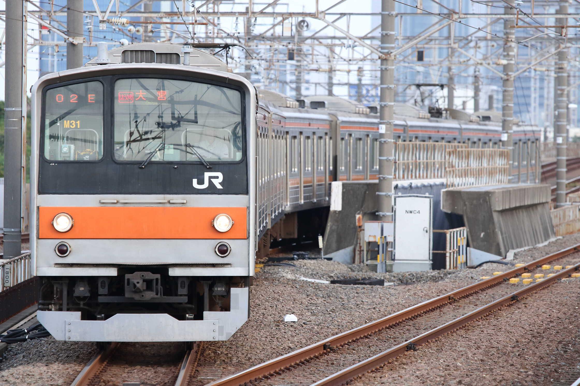 入換〜1602E 205系 千ケヨM31編成