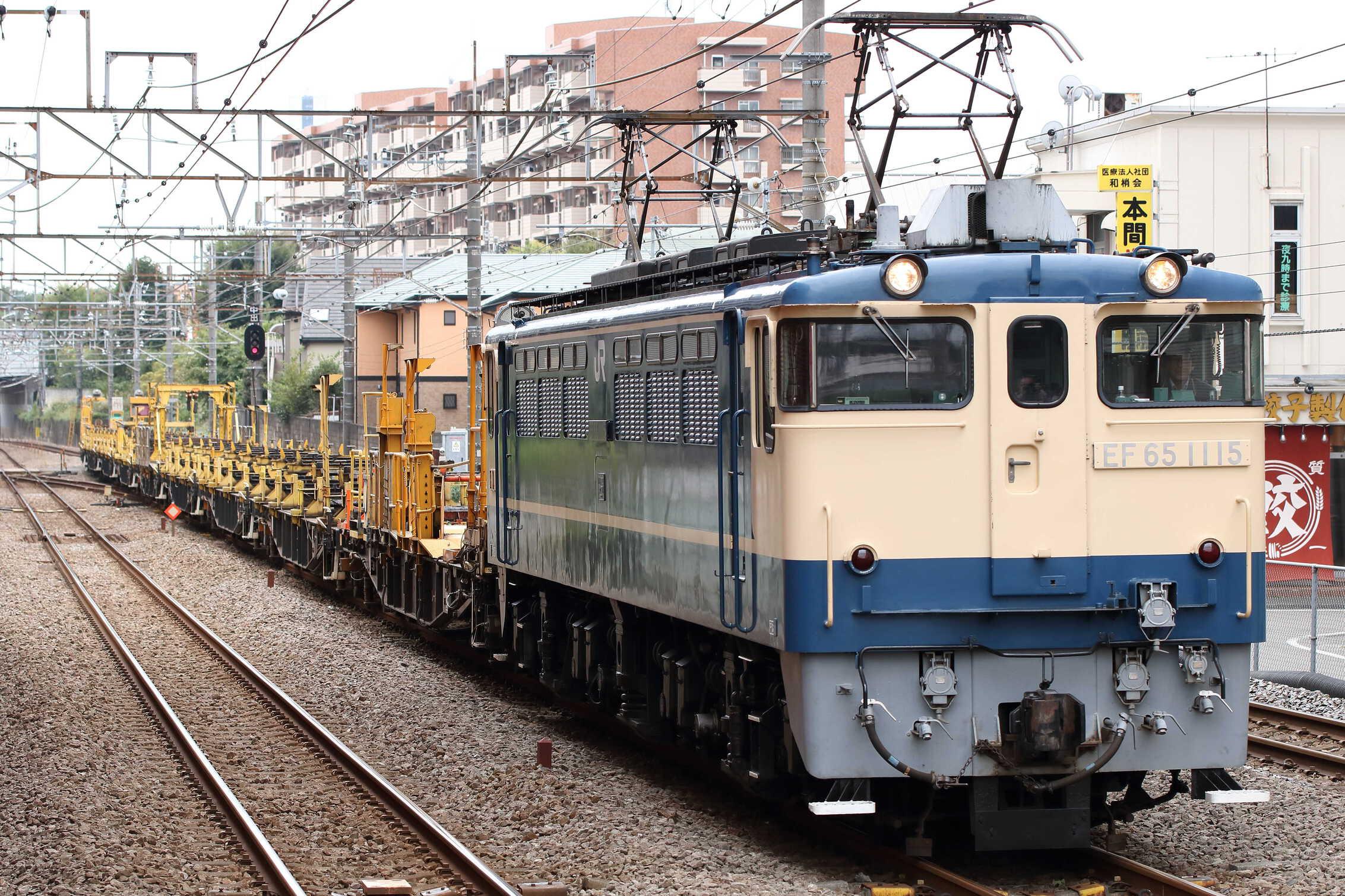 工9864列車 小田原工臨返空(浜北=14) EF65-1115①[田]+ロンチキC編成10車