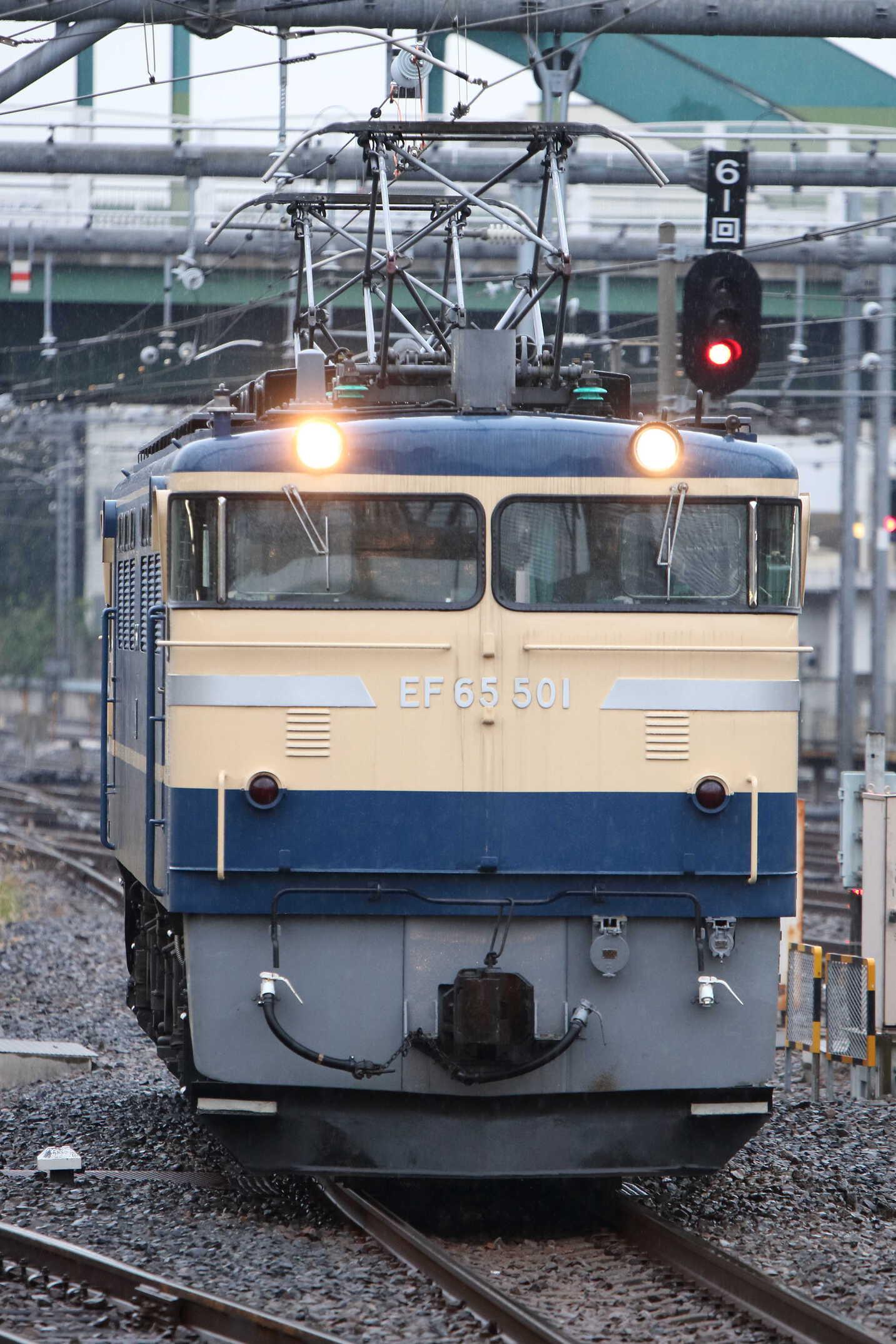 単9574列車〜単9827列車 旧客回送牽引機返却 EF65-501[高]