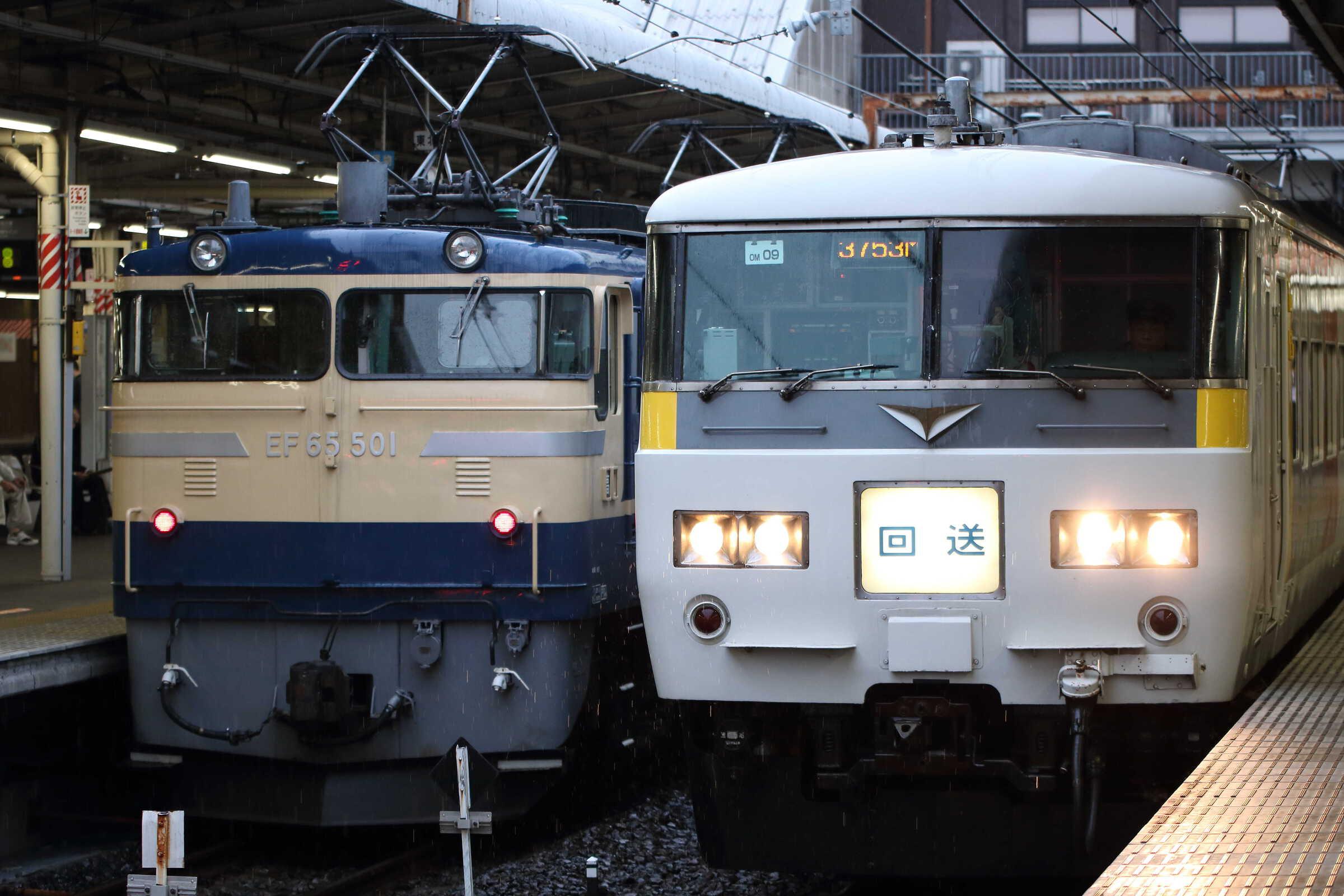 単9574列車〜単9827列車 旧客回送牽引機返却 EF65-501[高] / 回3753M 185系 宮オオOM09編成