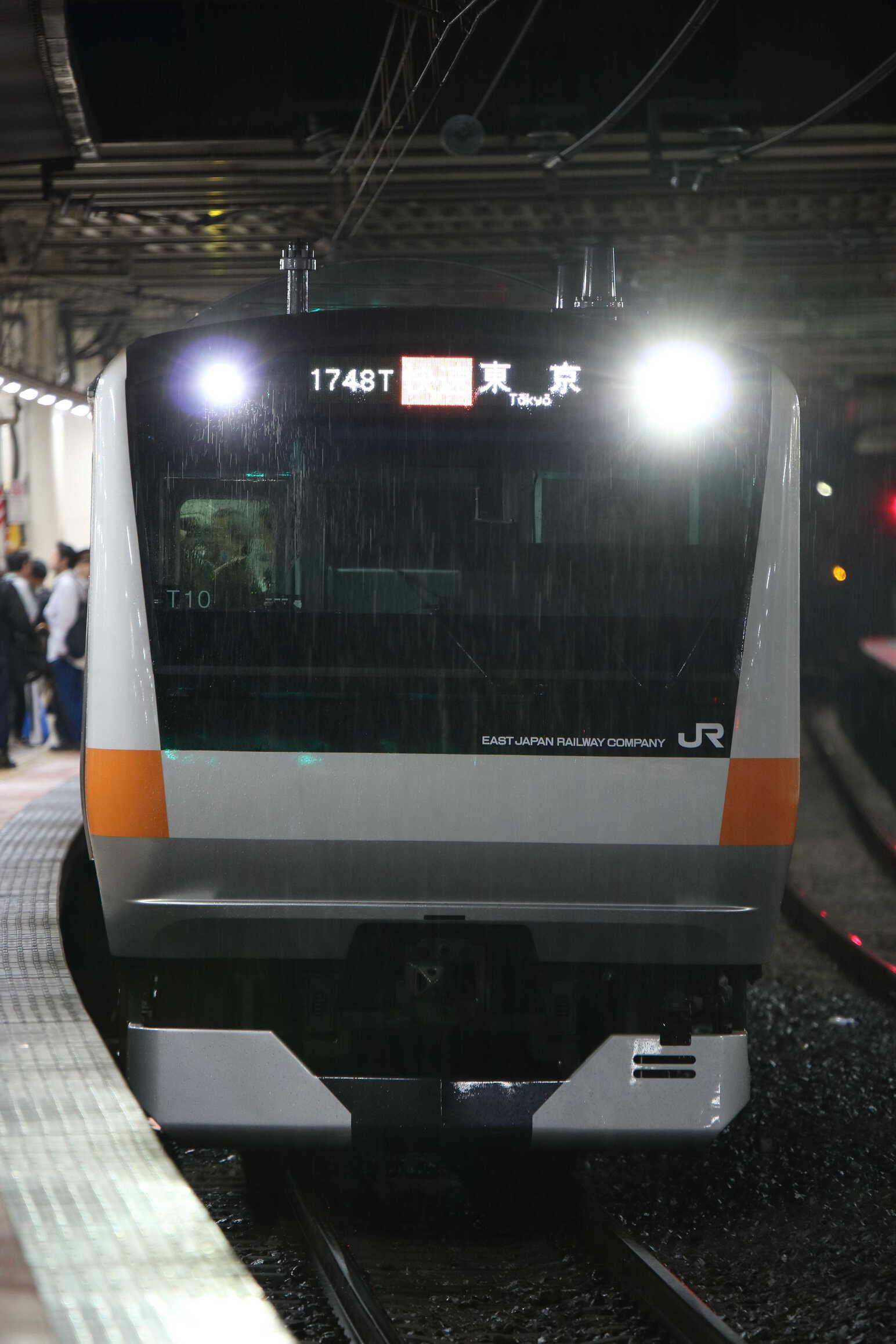 1748T E233系 八トタT10編成