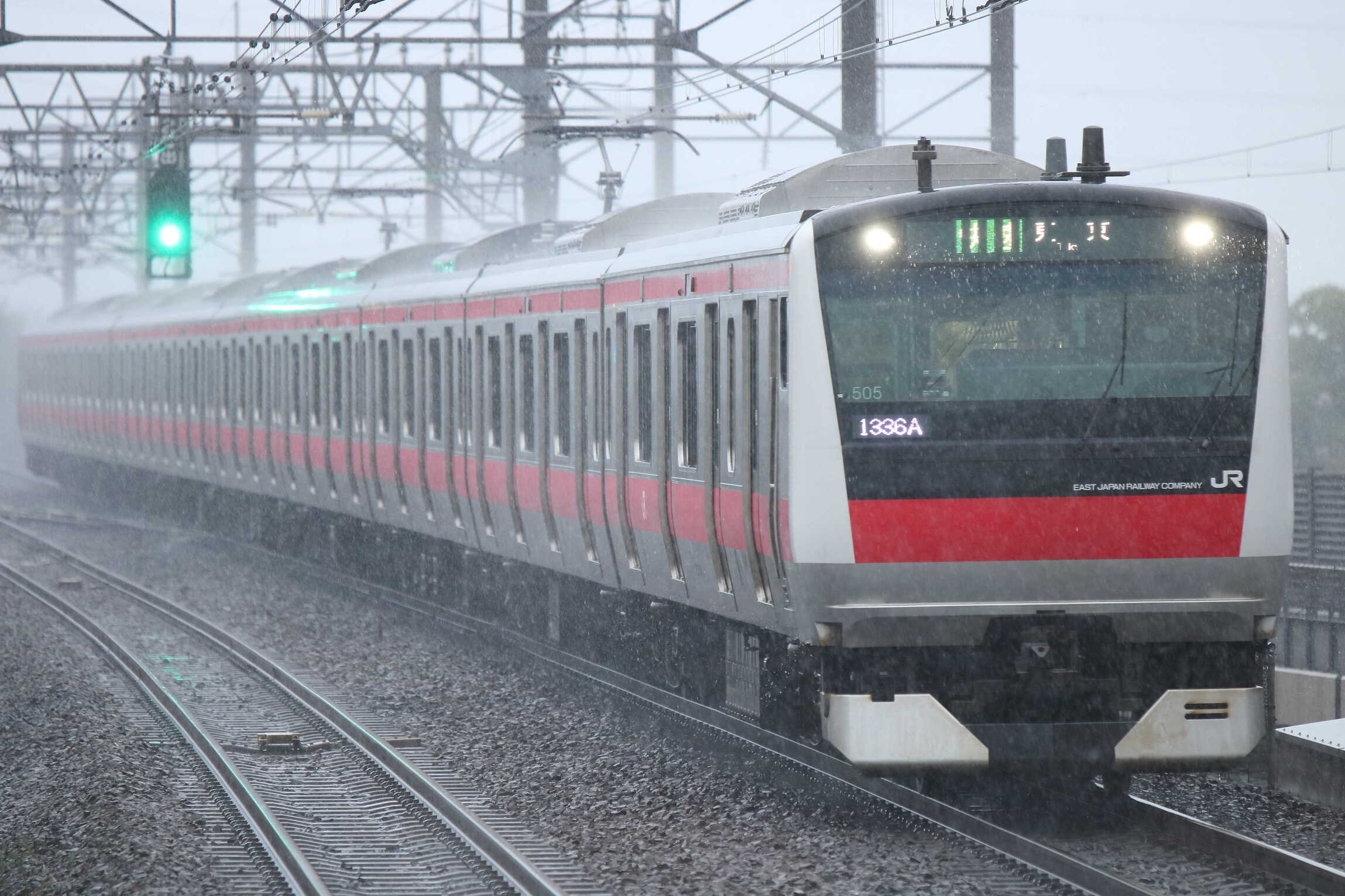 1336A E233系 千ケヨY505編成
