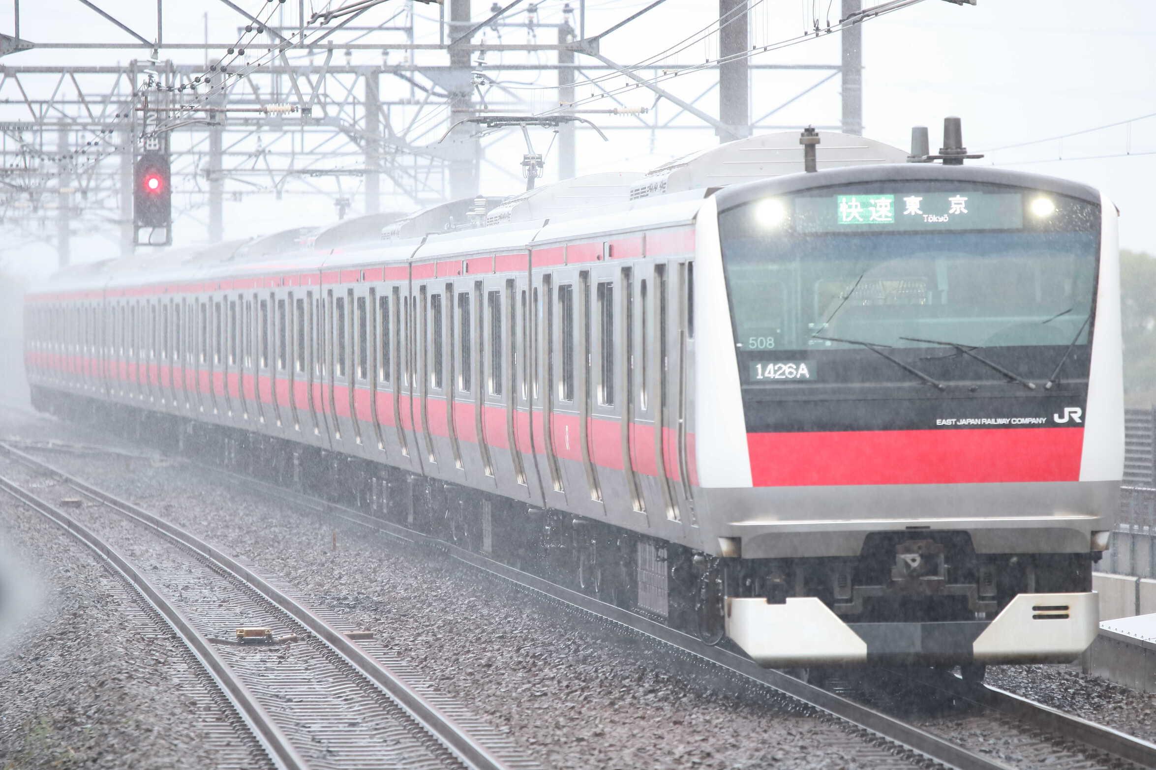 1426A E233系 千ケヨY508編成