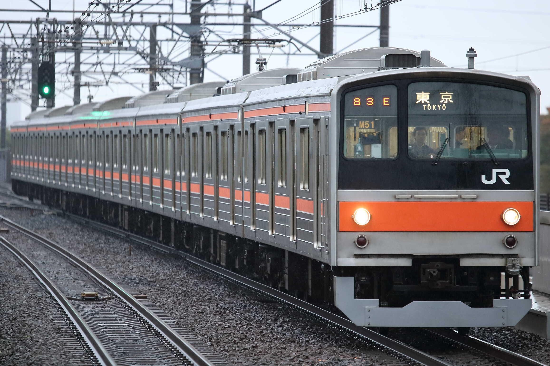1383E 205系 千ケヨM51編成