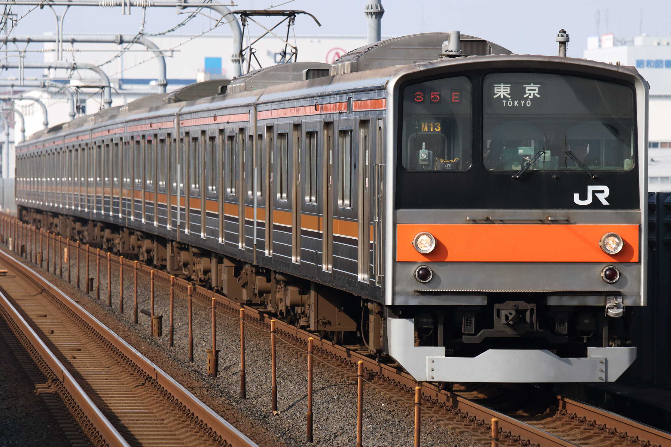 835E 205系 千ケヨM13編成