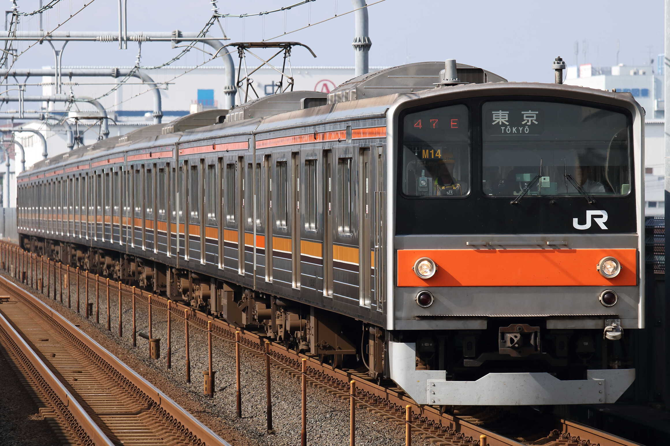 947E 205系 千ケヨM14編成