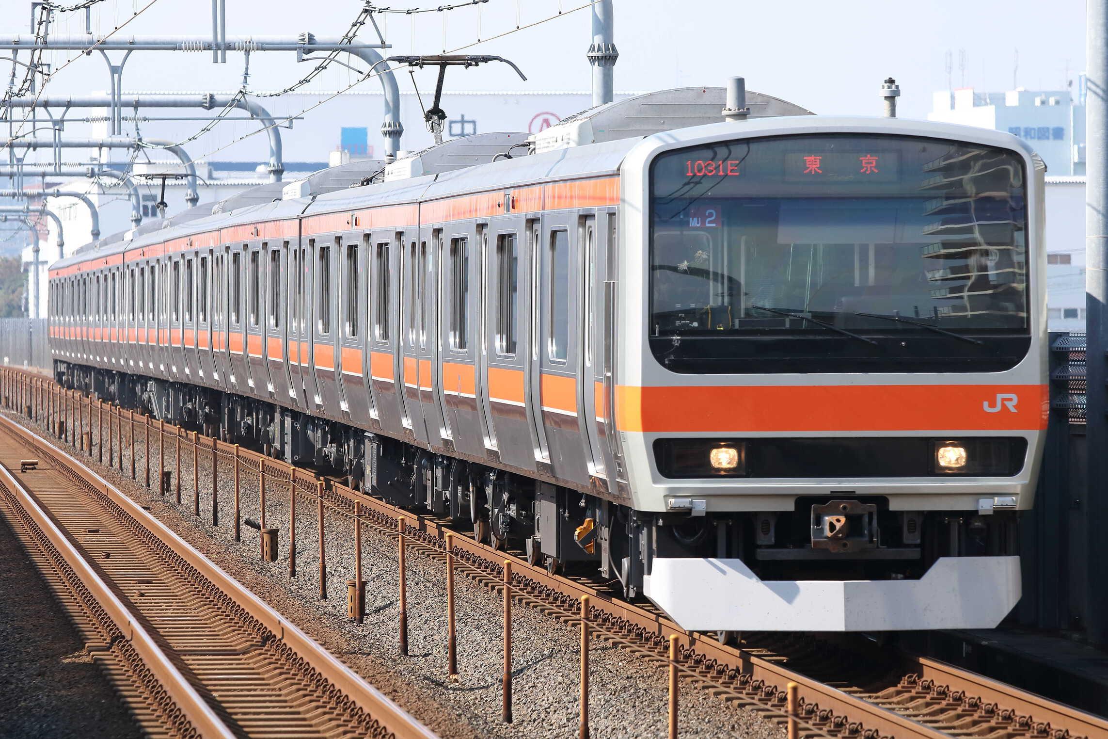 1031E E231系 千ケヨMU2編成
