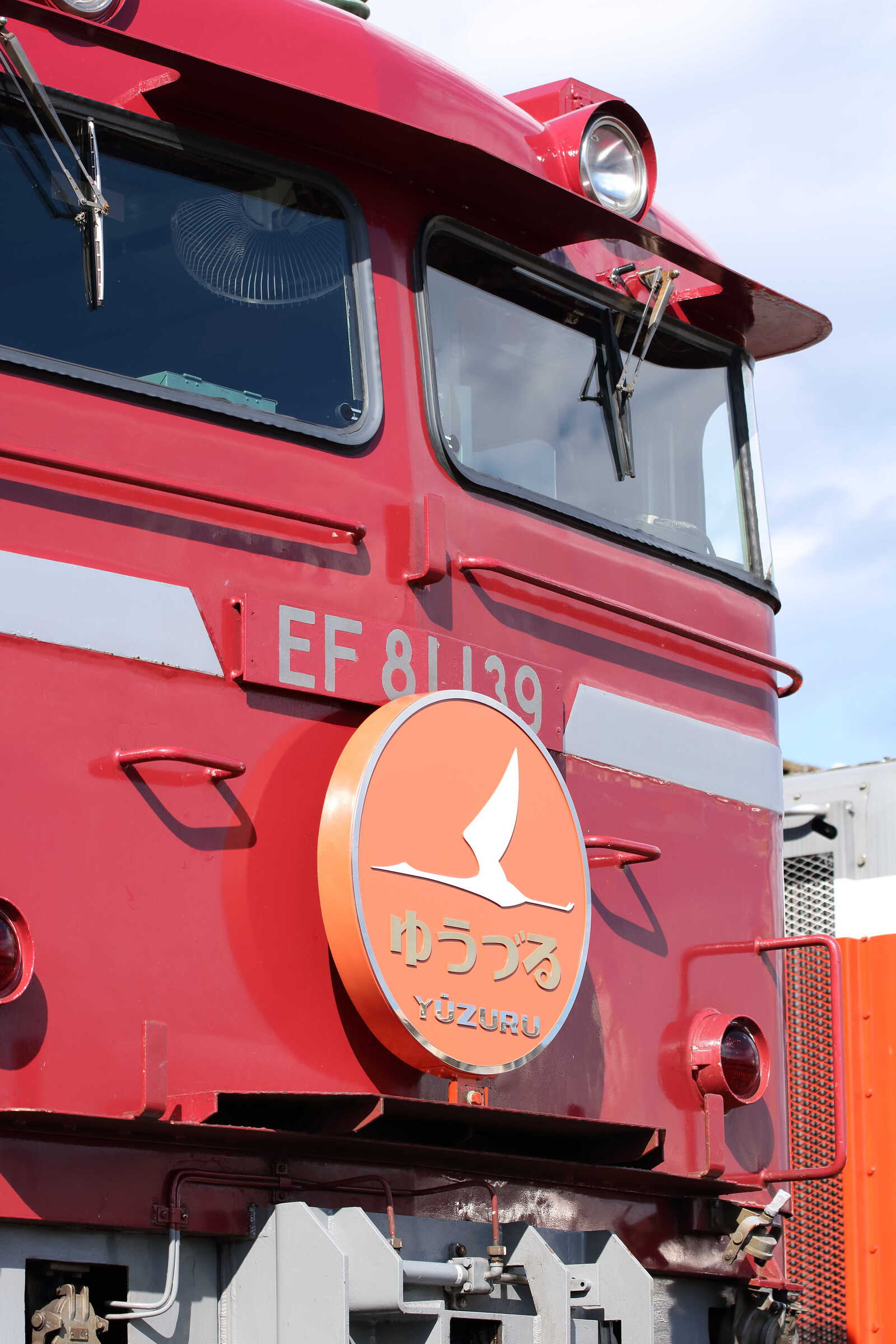 EF81-139[田]