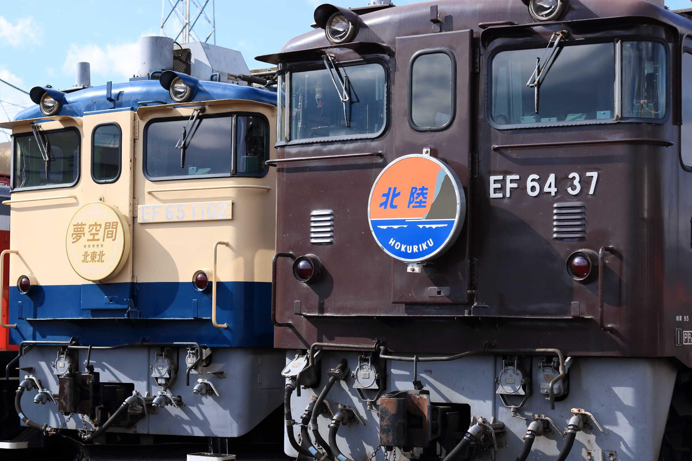 EF64-37[高] / EF65-1102[田]