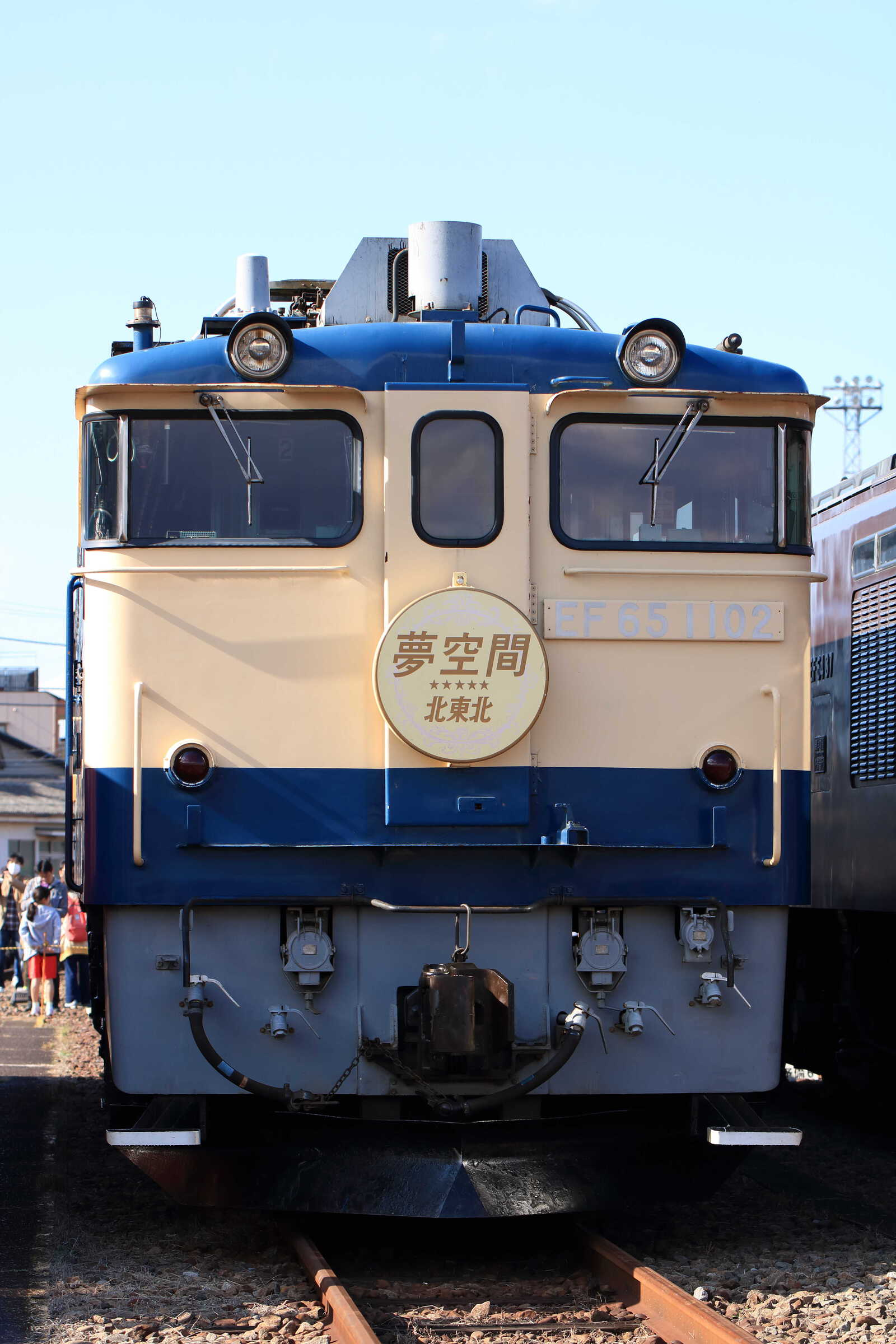 EF65-1102[田]