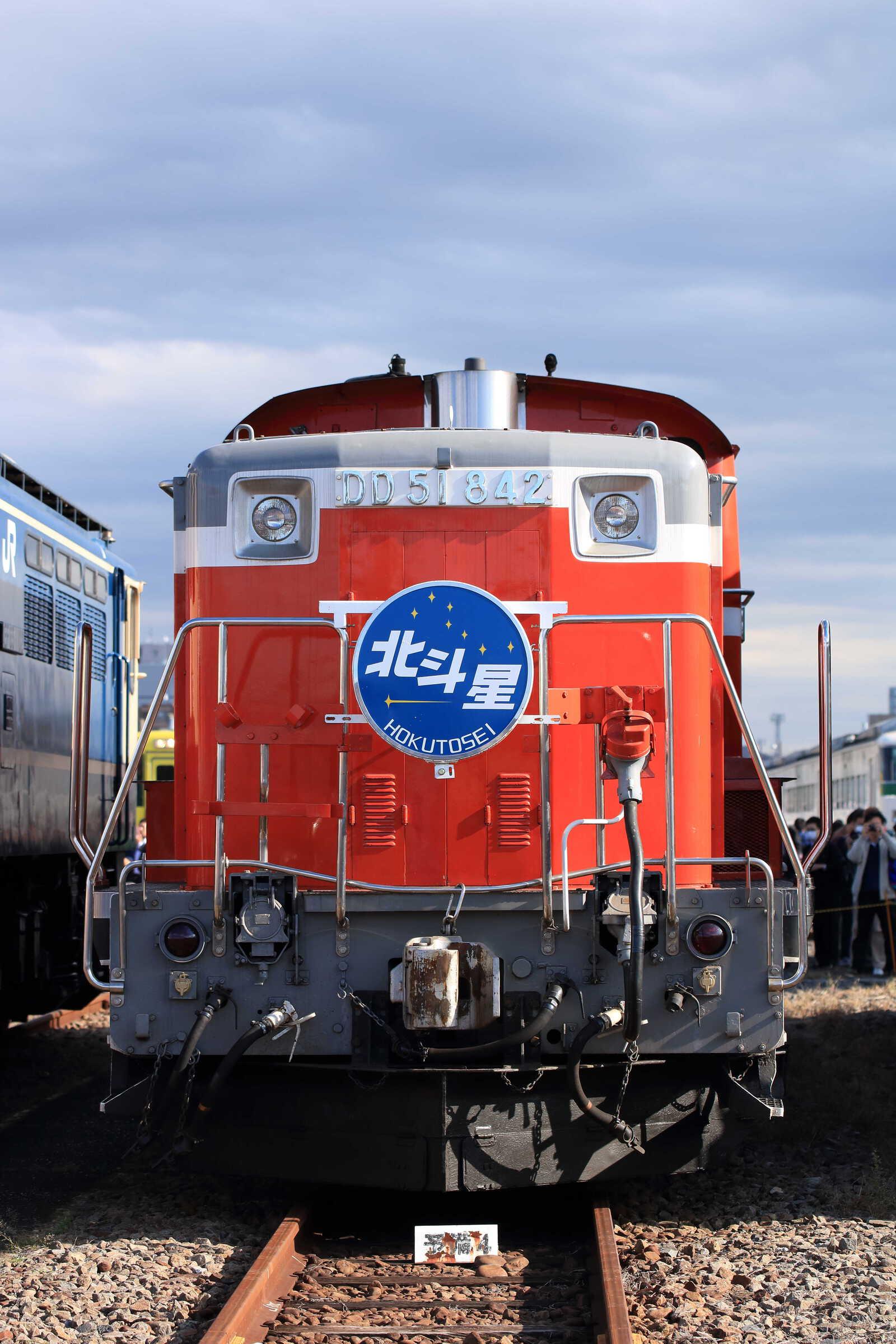 DD51-842[高]