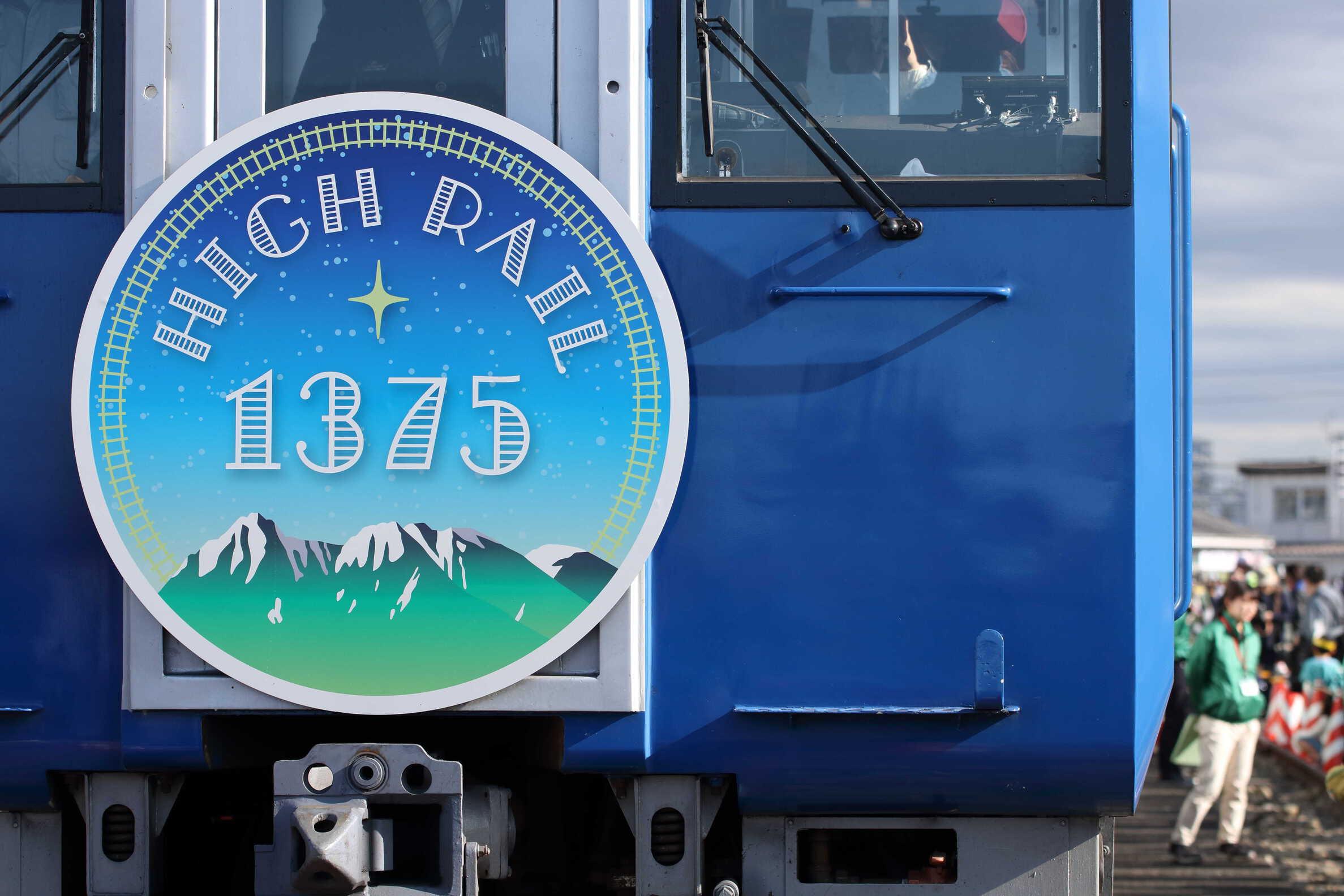 キハ103-711(長コミ)+キハ112-711(長コミ)