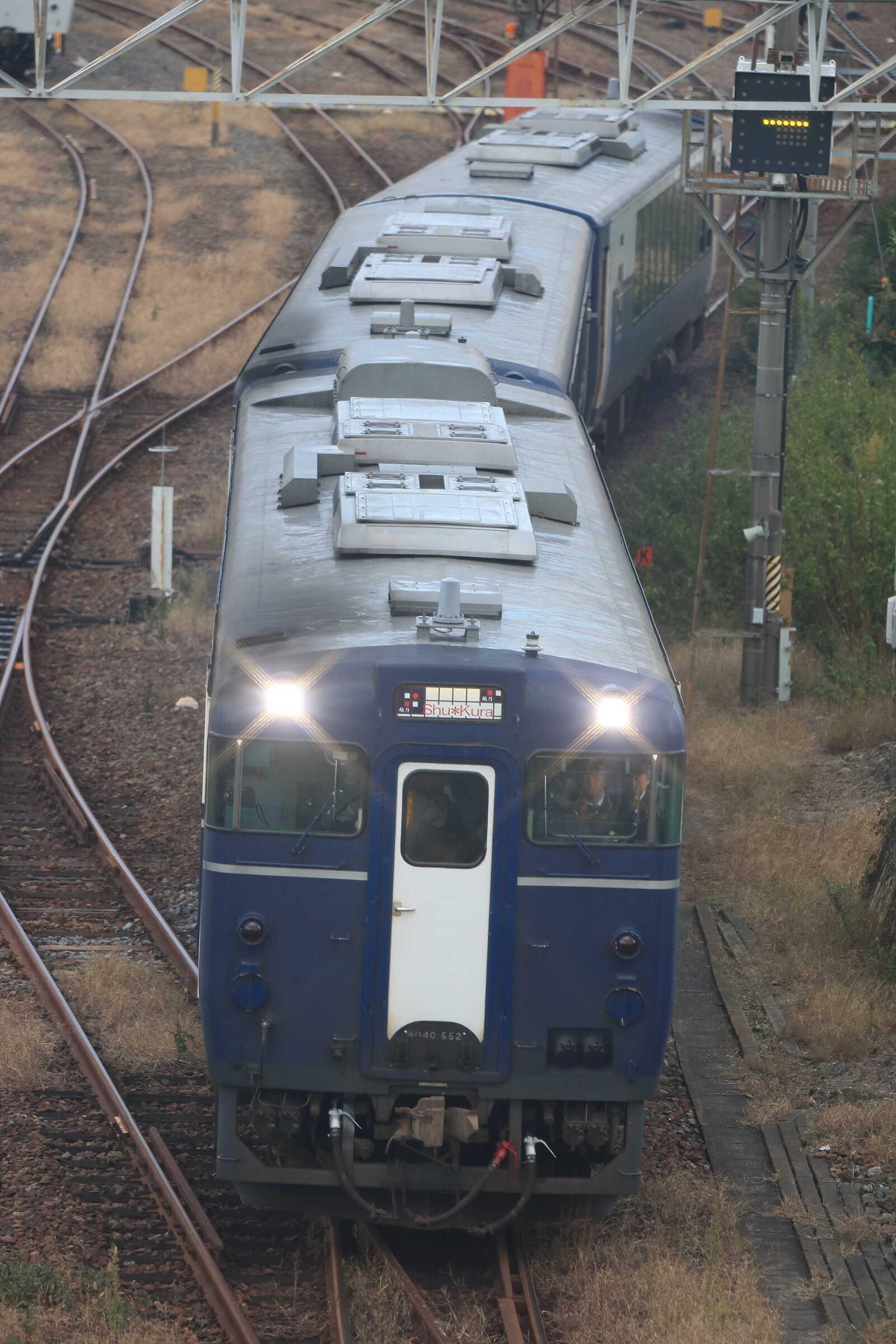 キハ40-552(新ニツ)+キハ48-1542(新ニツ)+キハ48-558(新ニツ)