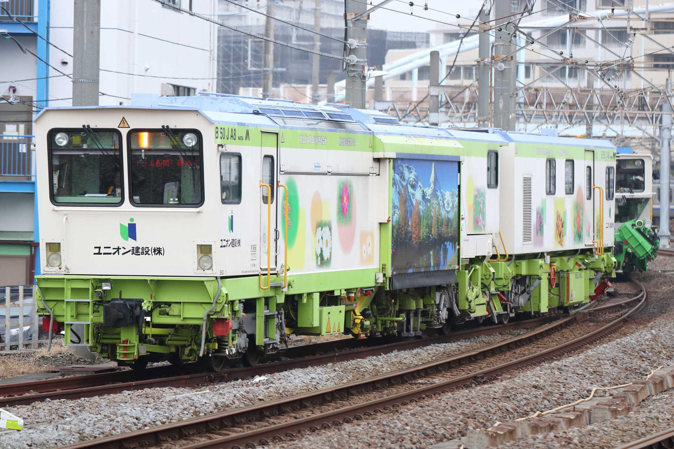 B50JA8