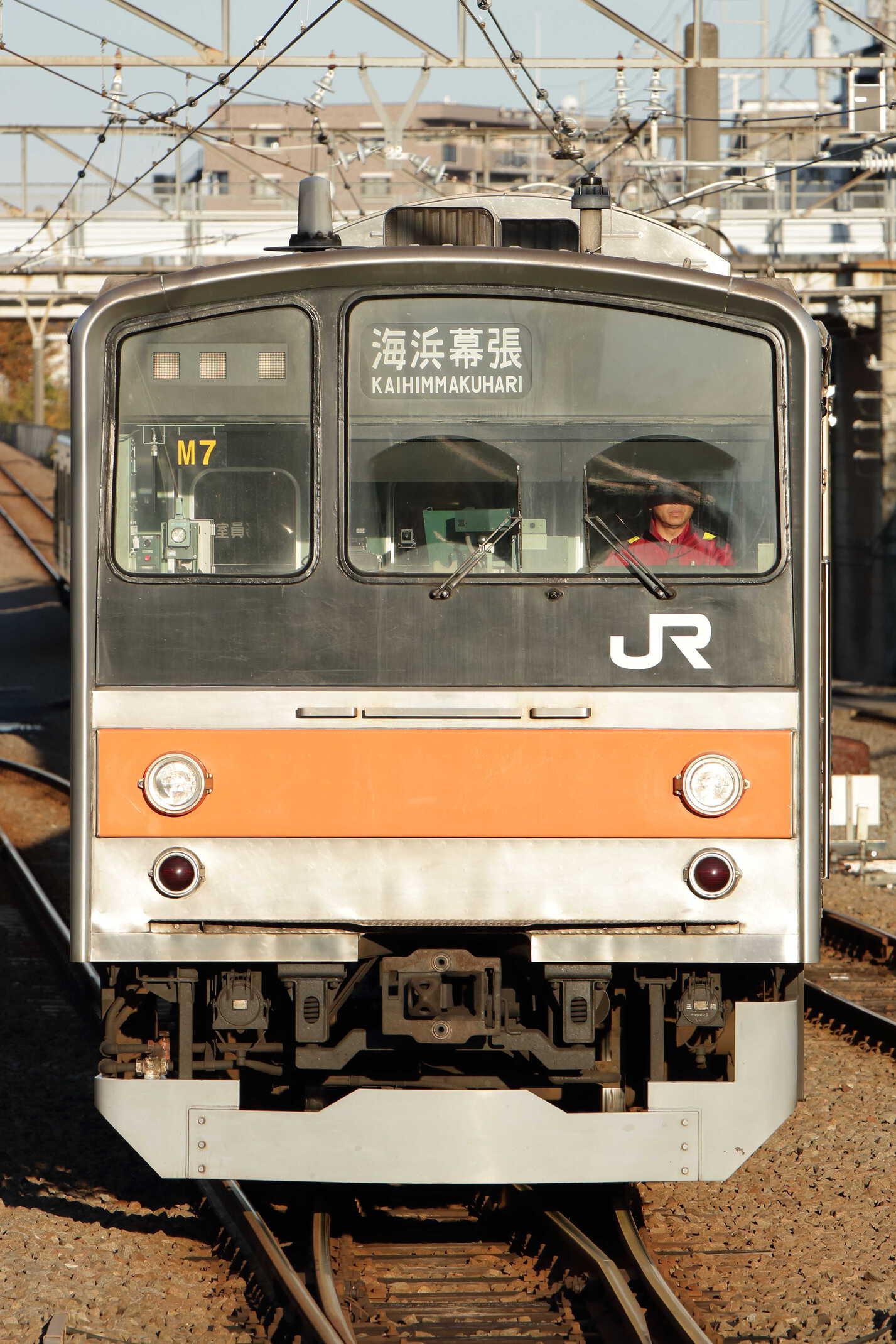入換〜1505E 205系 千ケヨM7編成
