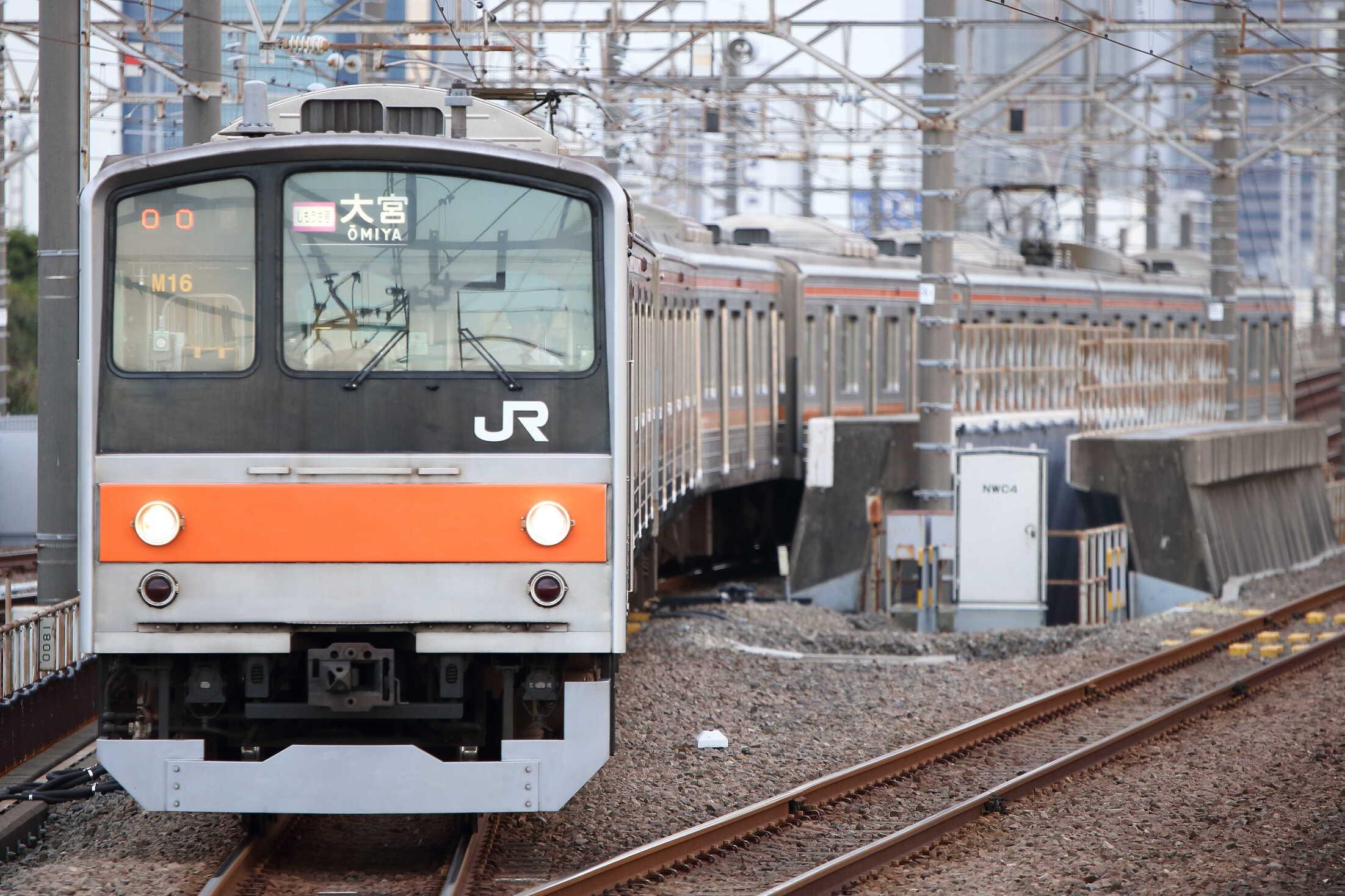 入換〜1602E 205系 千ケヨM16編成