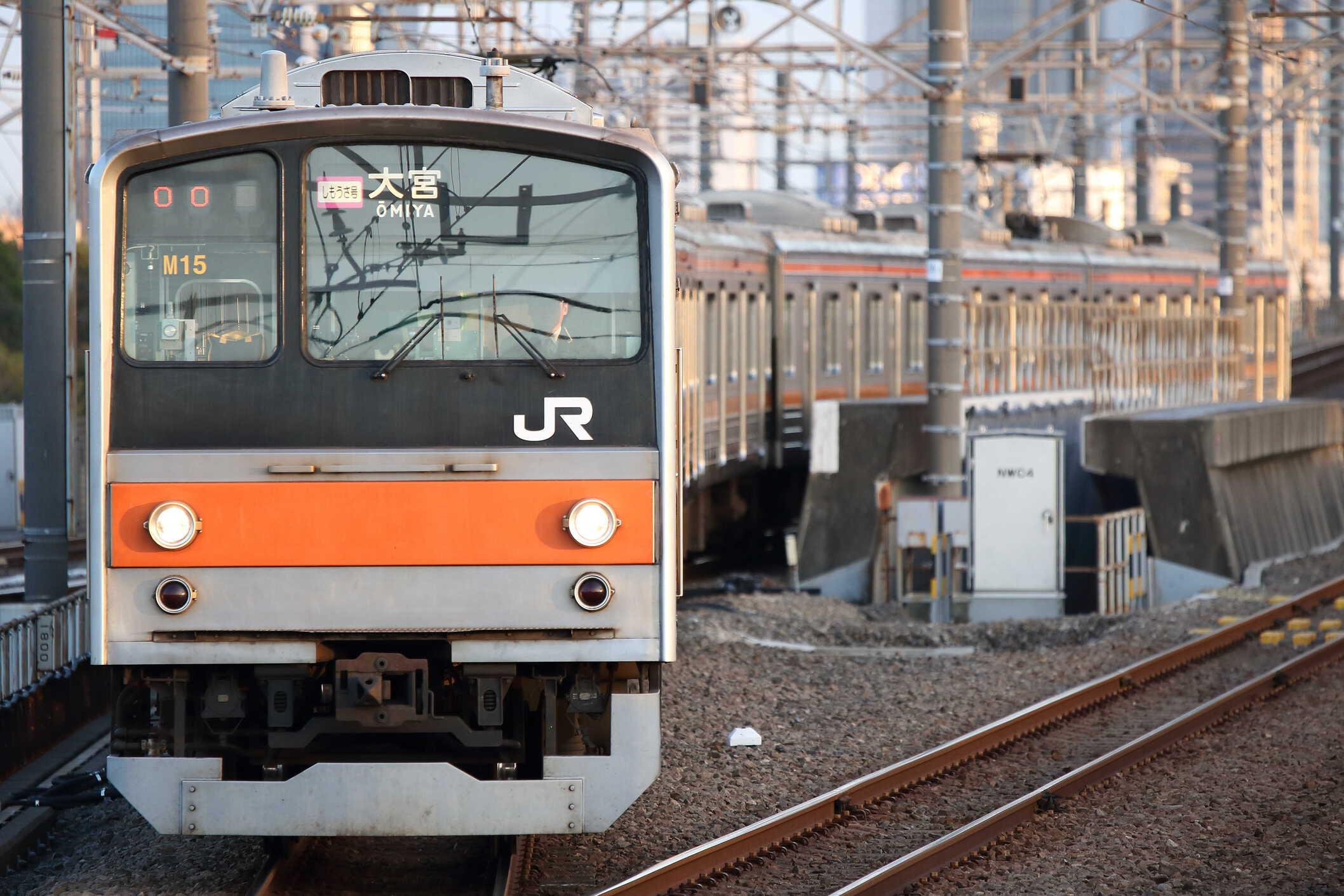 入換〜1602E 205系 千ケヨM15編成