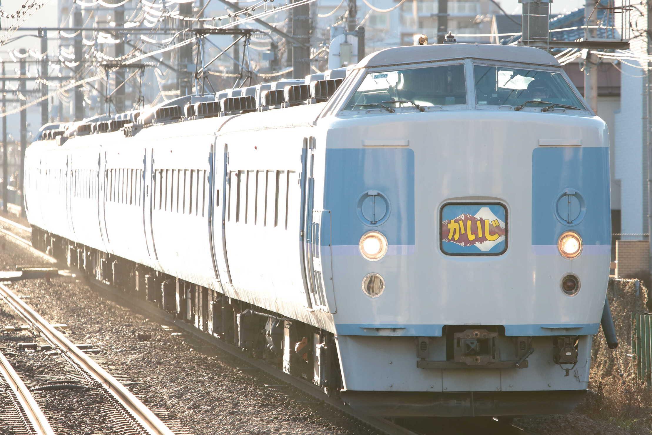 9068M 特急 かいじ188号 189系 八トタM50編成