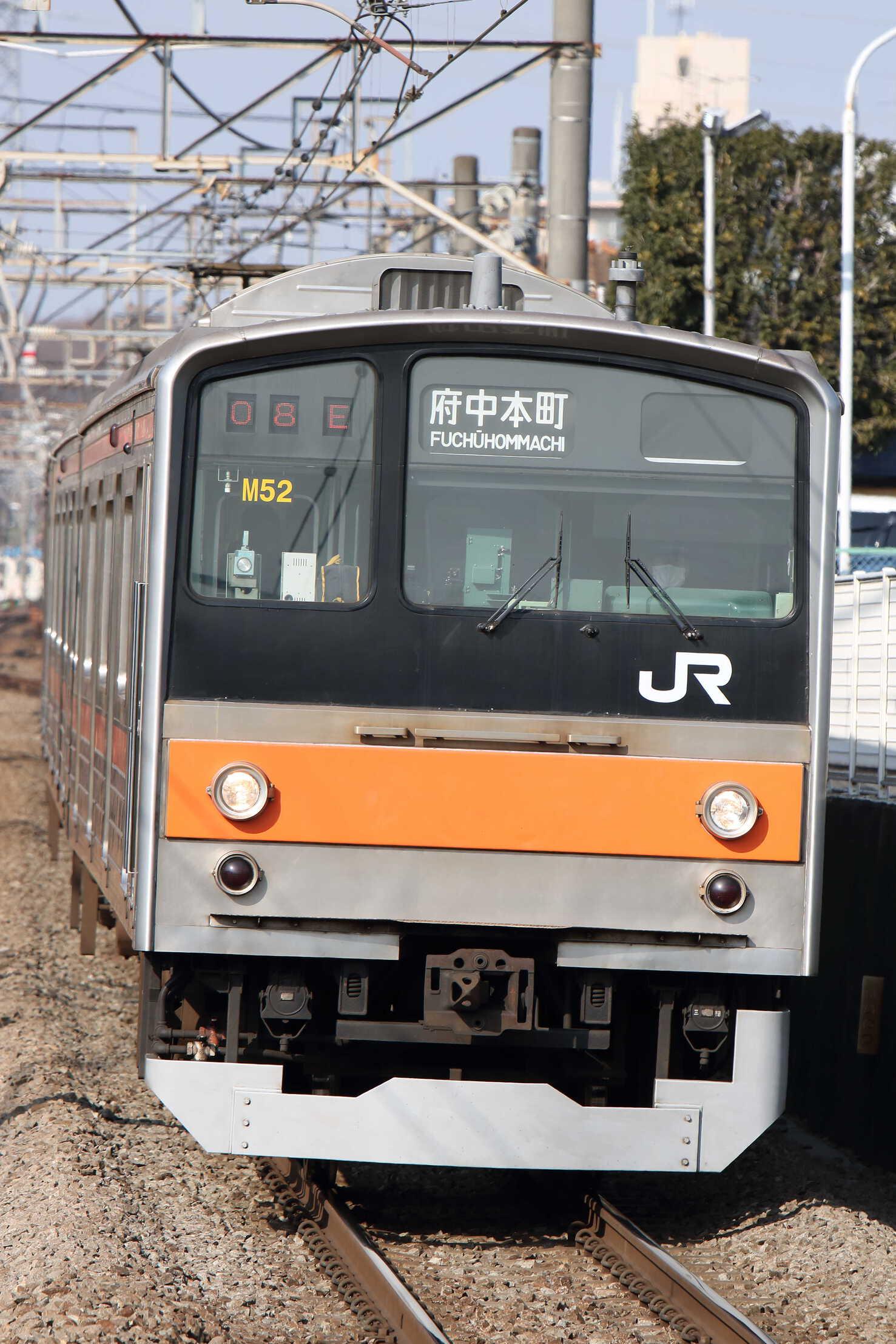 1108E 205系 千ケヨM52編成
