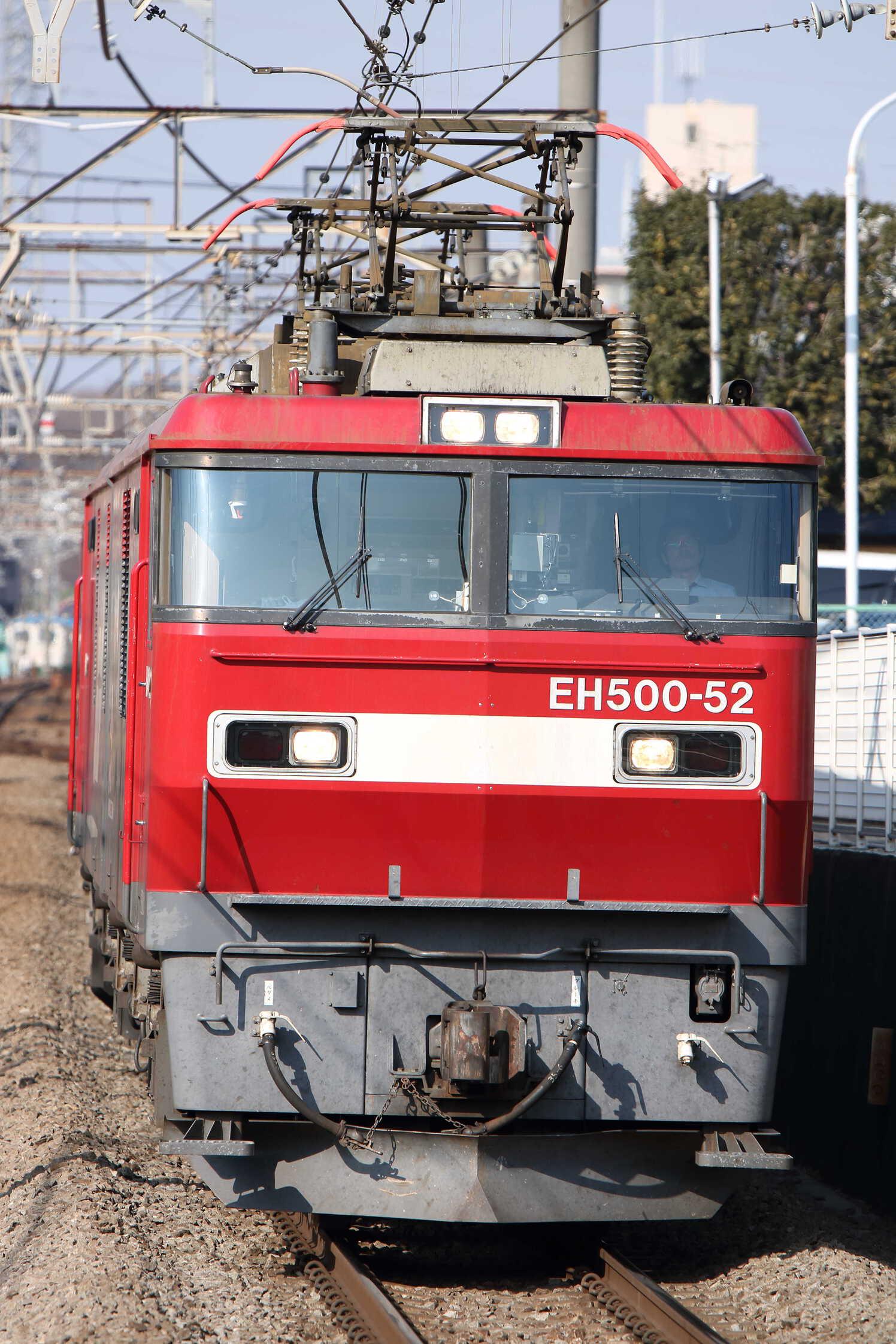 2079列車 EH500-52①[仙貨]+コキ20?車