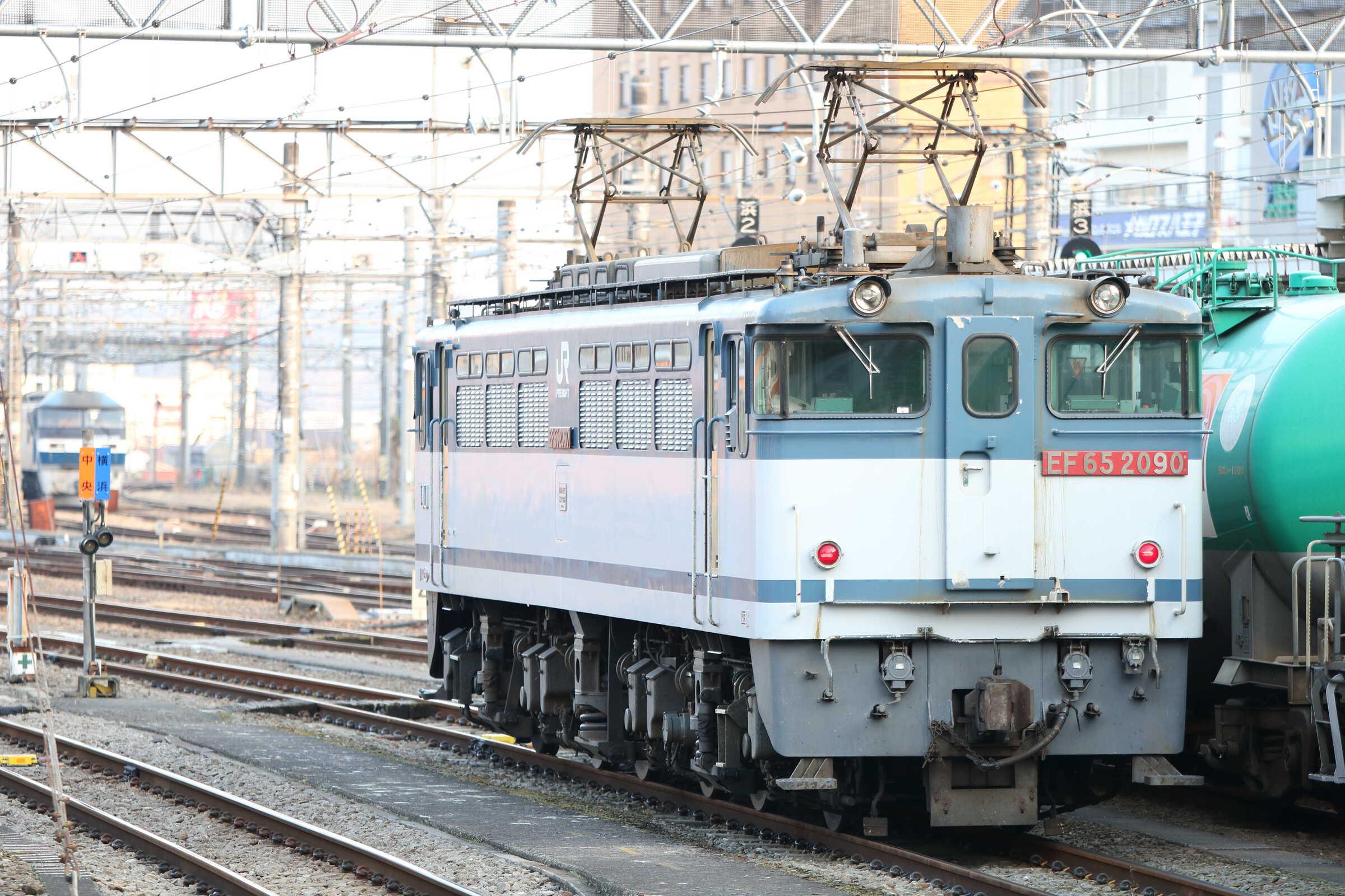 入換〜単9468列車 EF65-2090①[新]