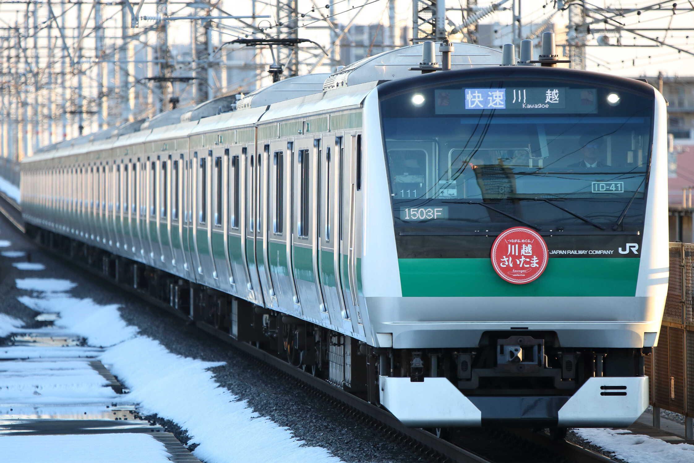 1503F E233系 宮ハエ111編成(川越・さいたまHM)