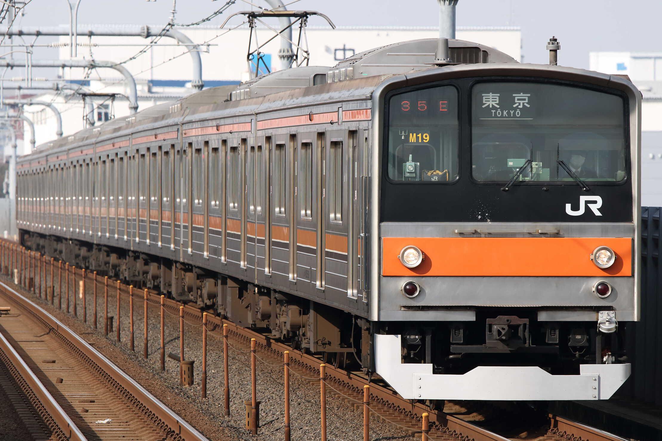 835E 205系 千ケヨM19編成