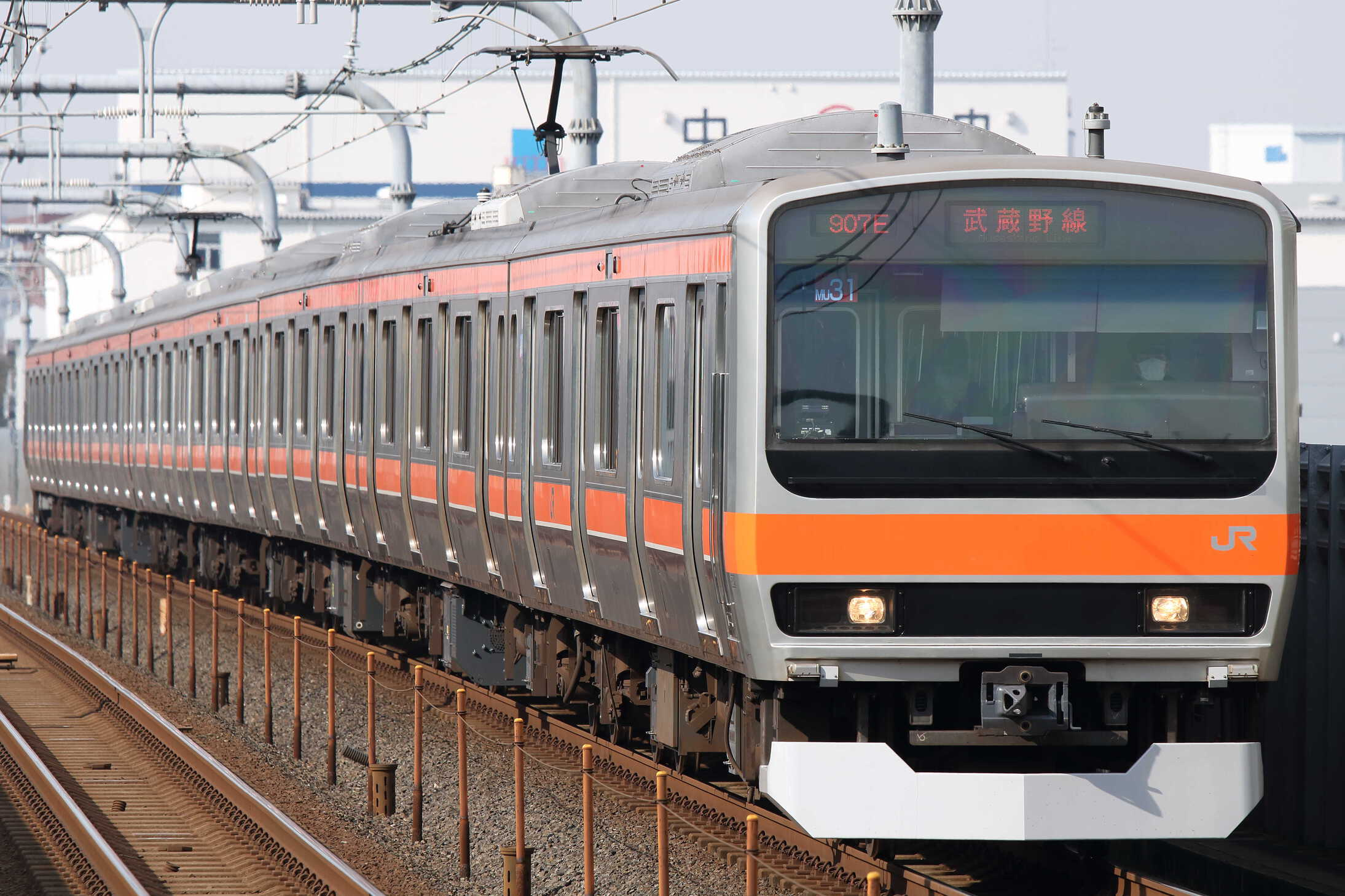 907E E231系 千ケヨMU31編成