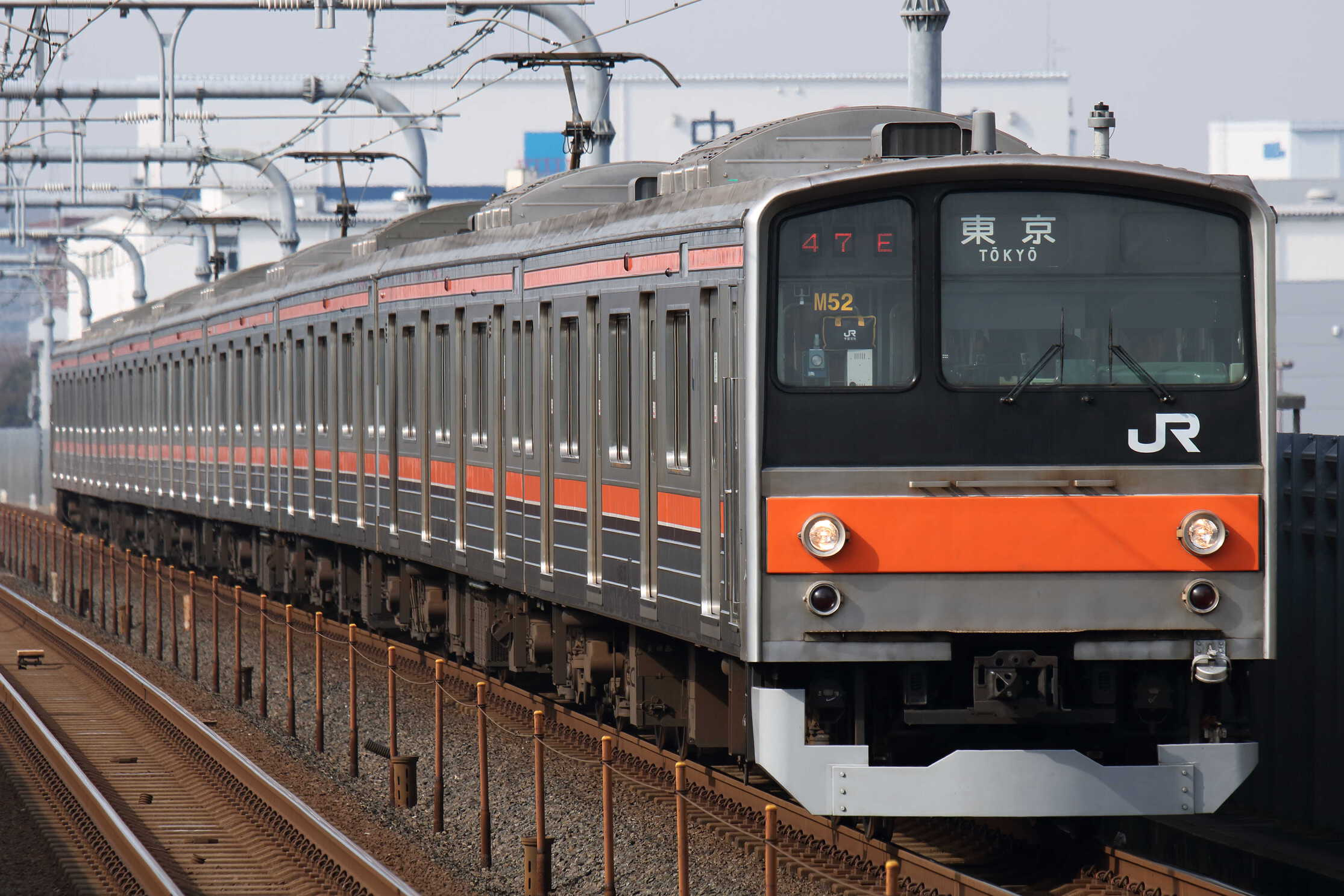 947E 205系 千ケヨM52編成