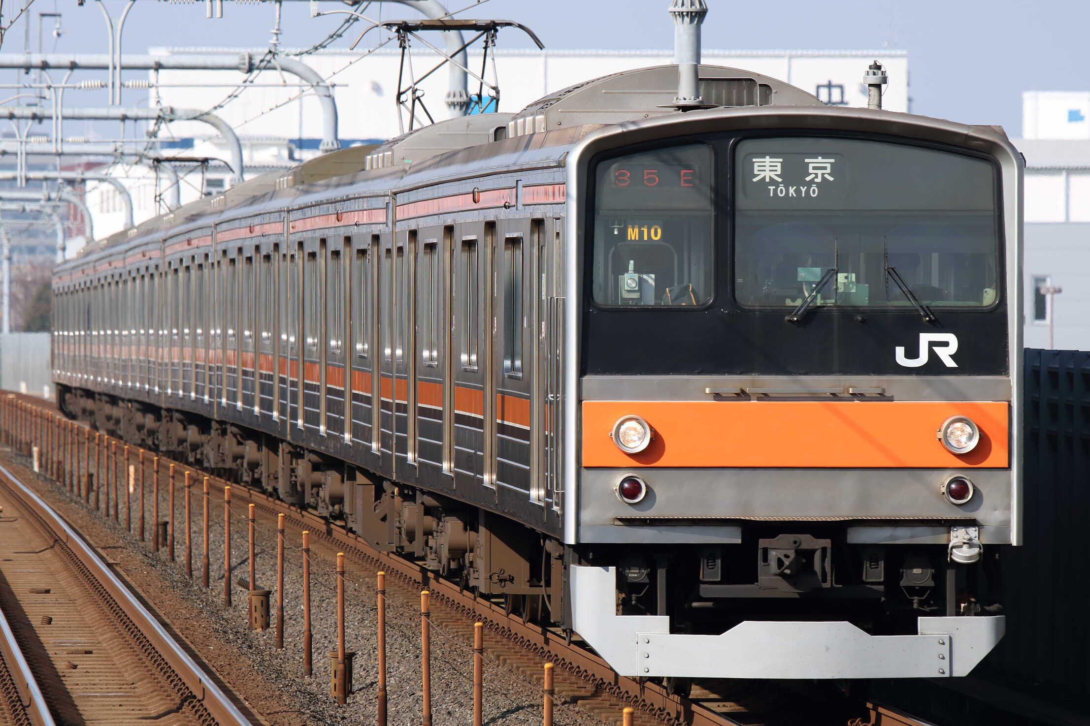 835E 205系 千ケヨM10編成