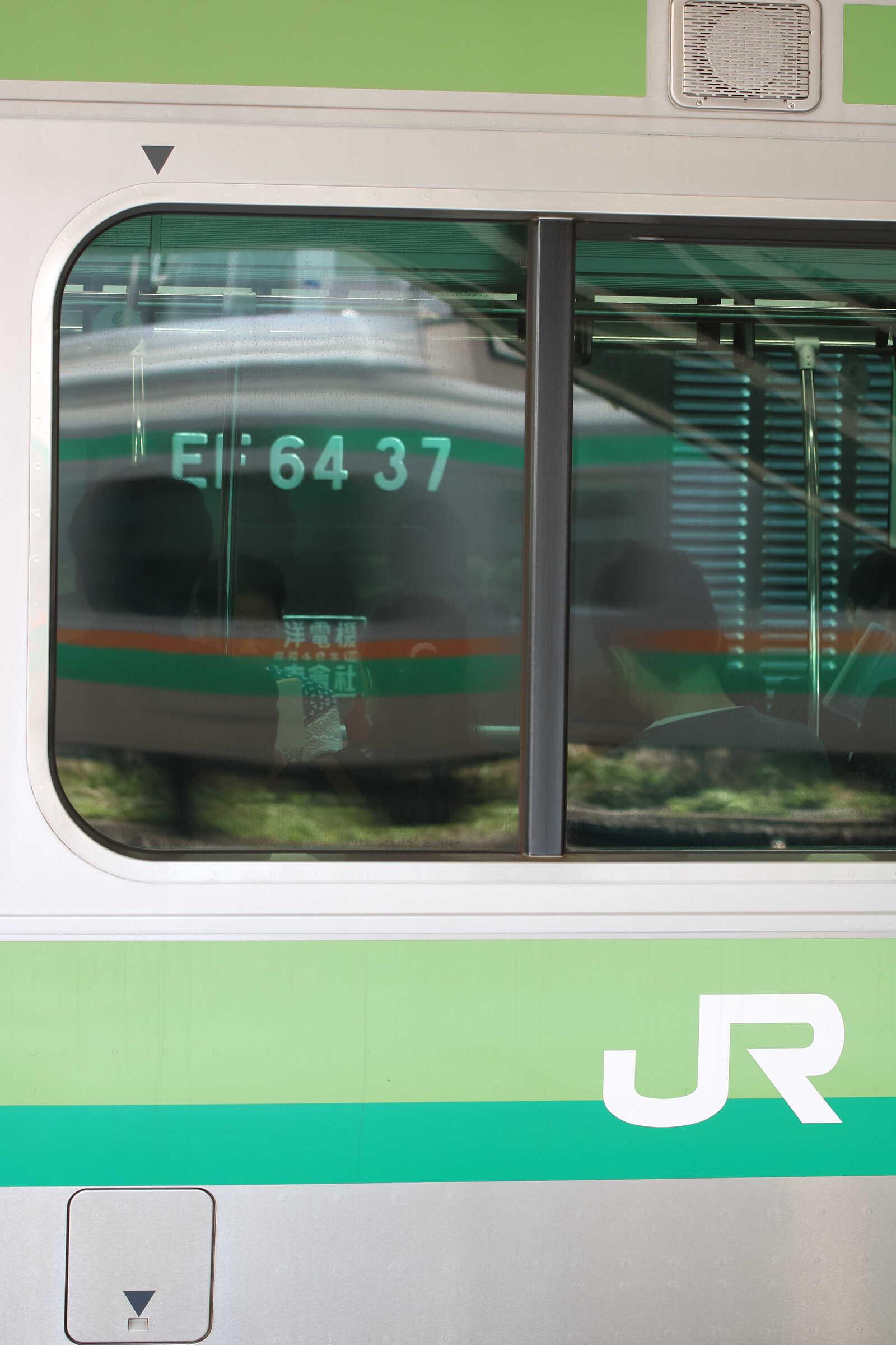 単9486列車〜単9487列車 甲府運輸区横浜線ハンドル訓練 EF64-37[高]