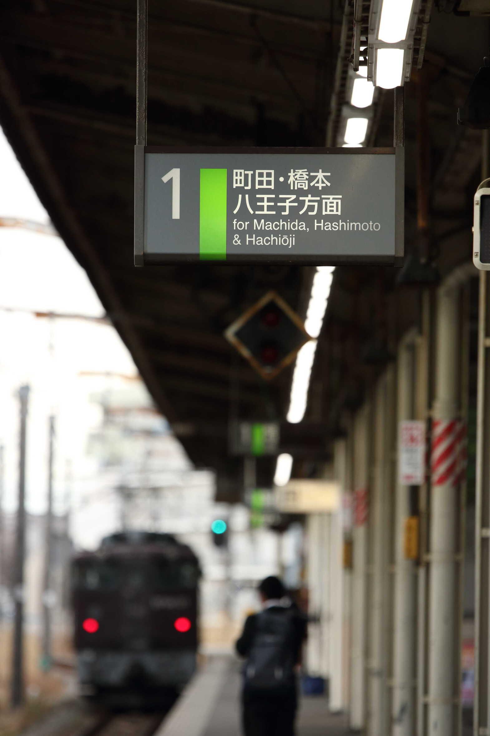 単9487列車 甲府運輸区横浜線ハンドル訓練 EF64-37[高]