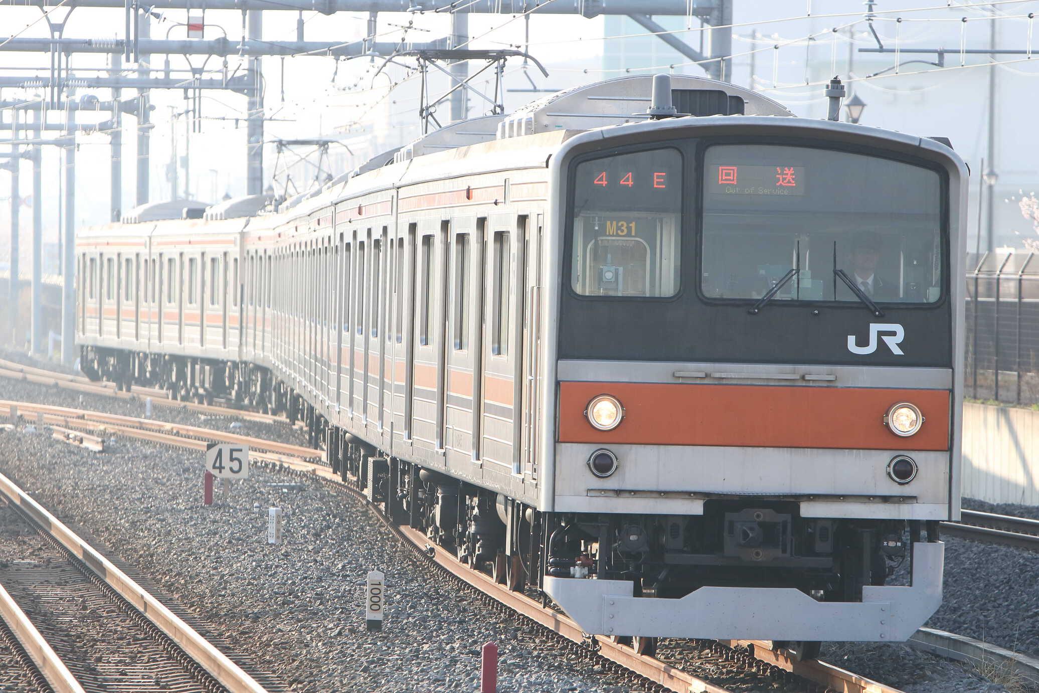 回644E〜745E 205系 千ケヨM31編成