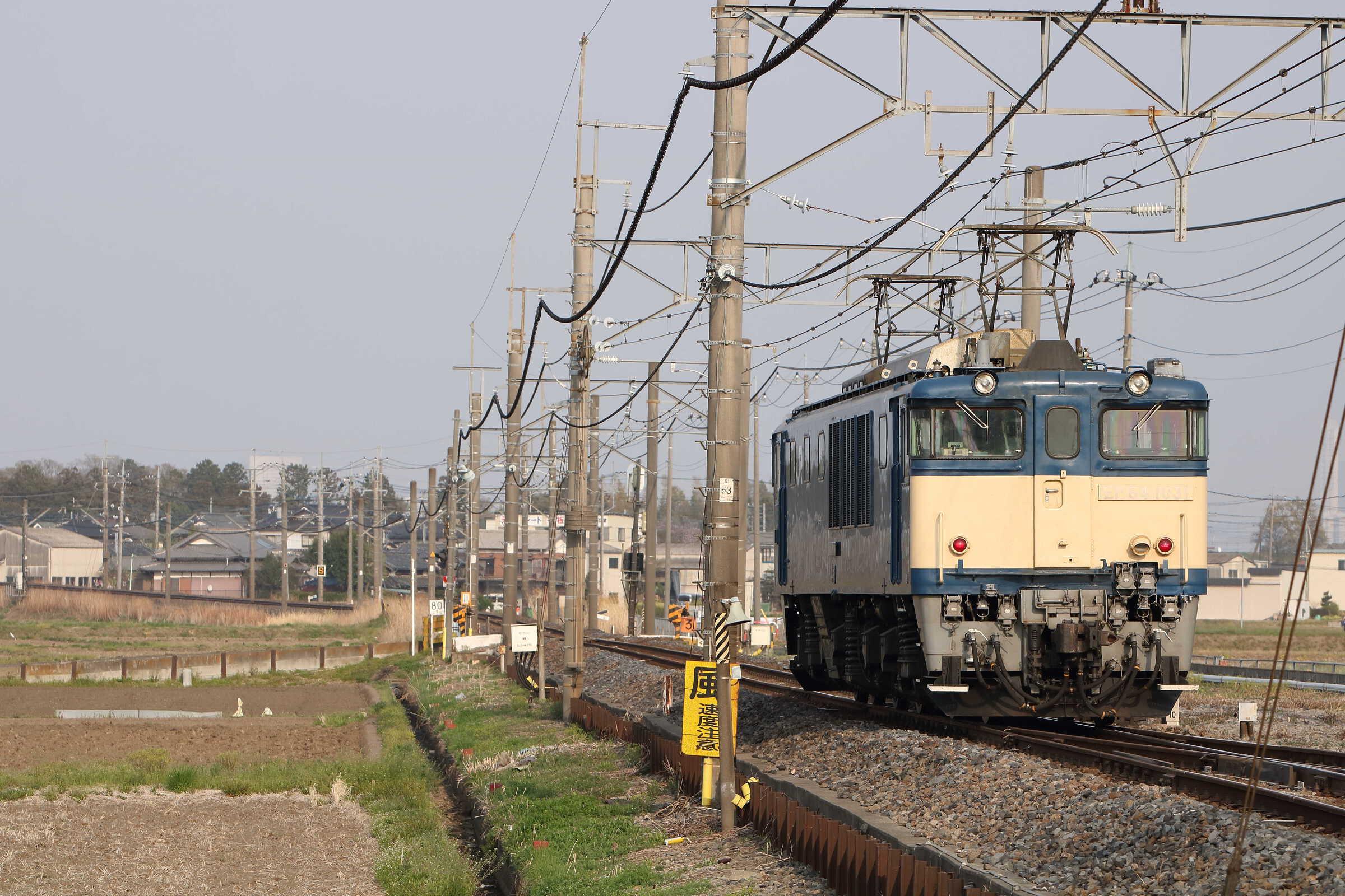 単9624列車 OM出場牽引機返却 EF64-1031[長岡]