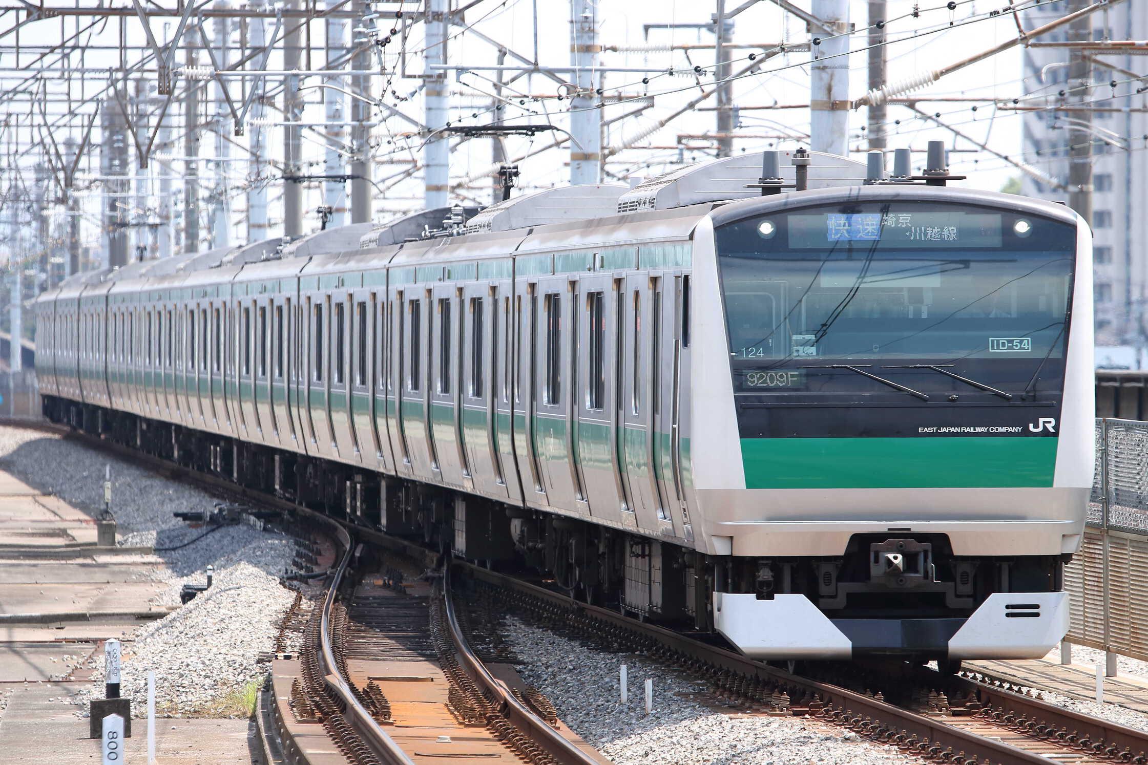 9209F(シク〜ハエ) 渋谷駅線路切り替え工事に伴う臨時列車 E233系 宮ハエ124編成