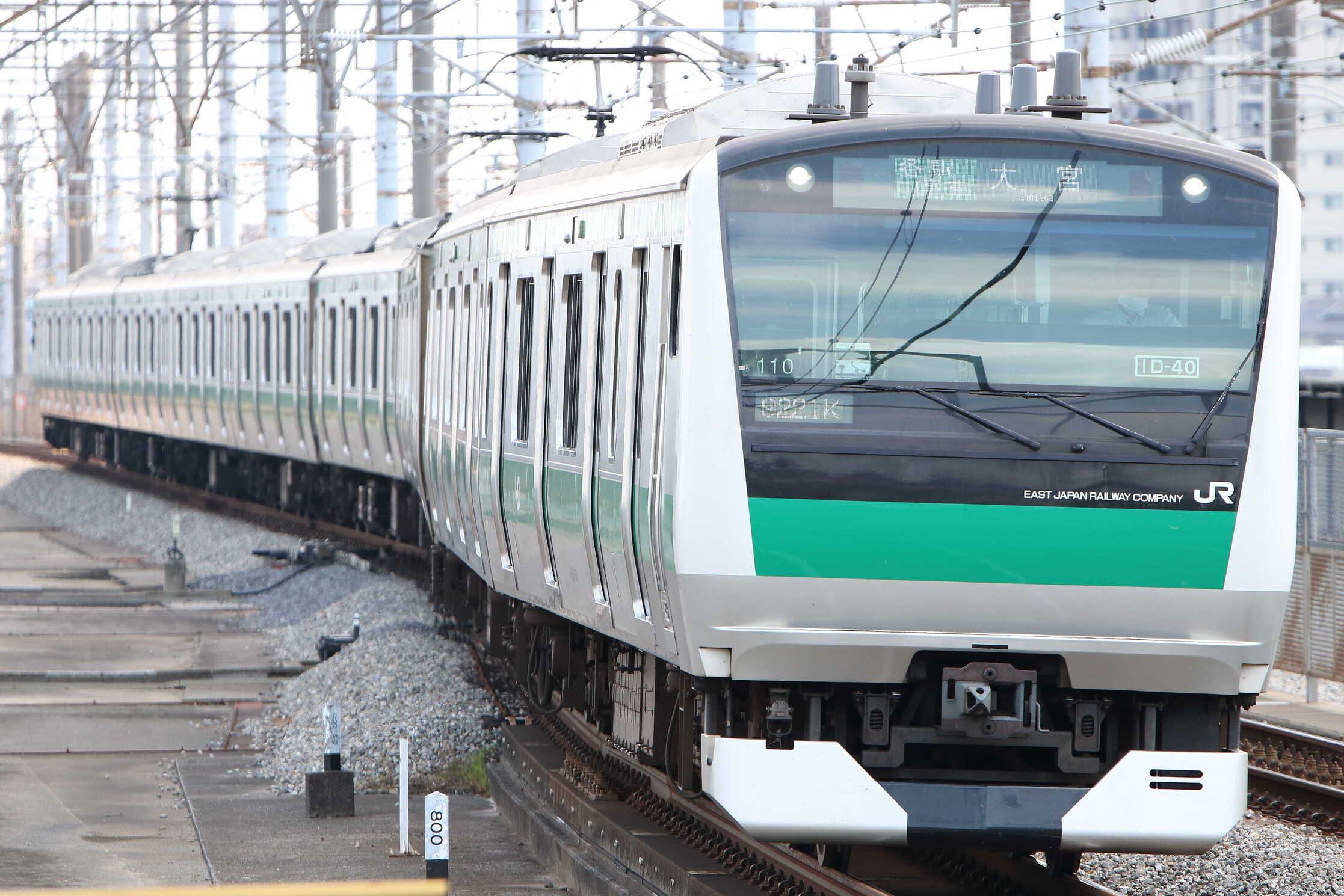9221K(シク〜オオ) 渋谷駅線路切り替え工事に伴う臨時列車 E233系 宮ハエ110編成